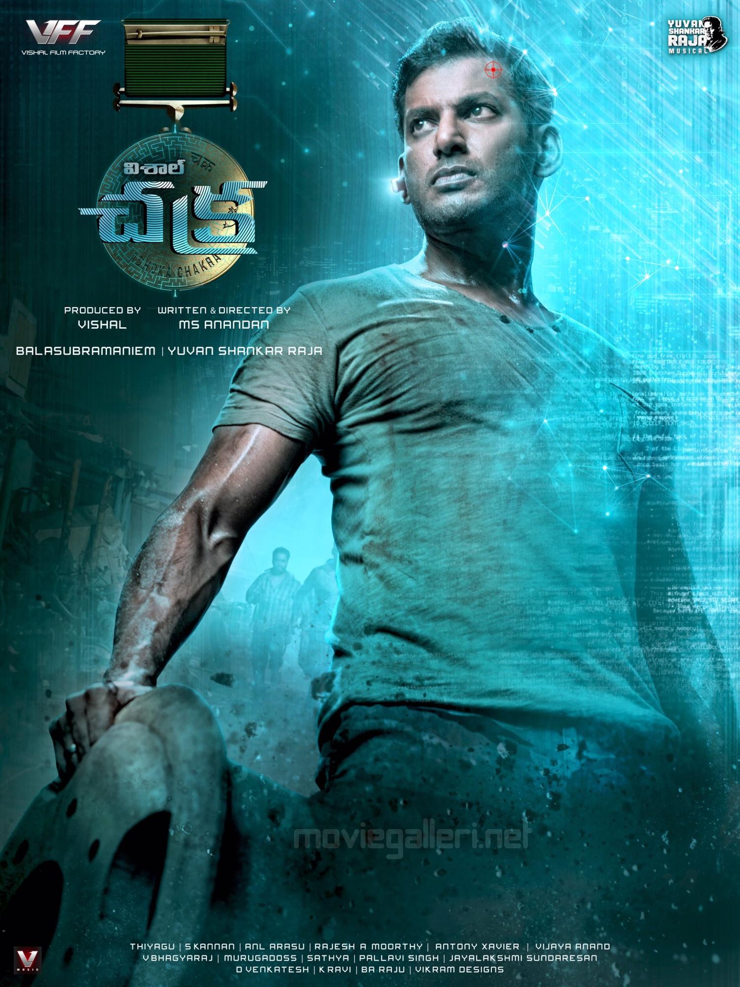 Actor Vishal Chakra Telugu Movie First Look Poster HD