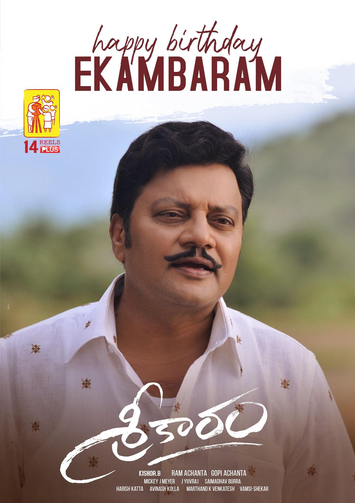Actor Sai Kumar As Ekambaram In Sreekaram Movie Poster