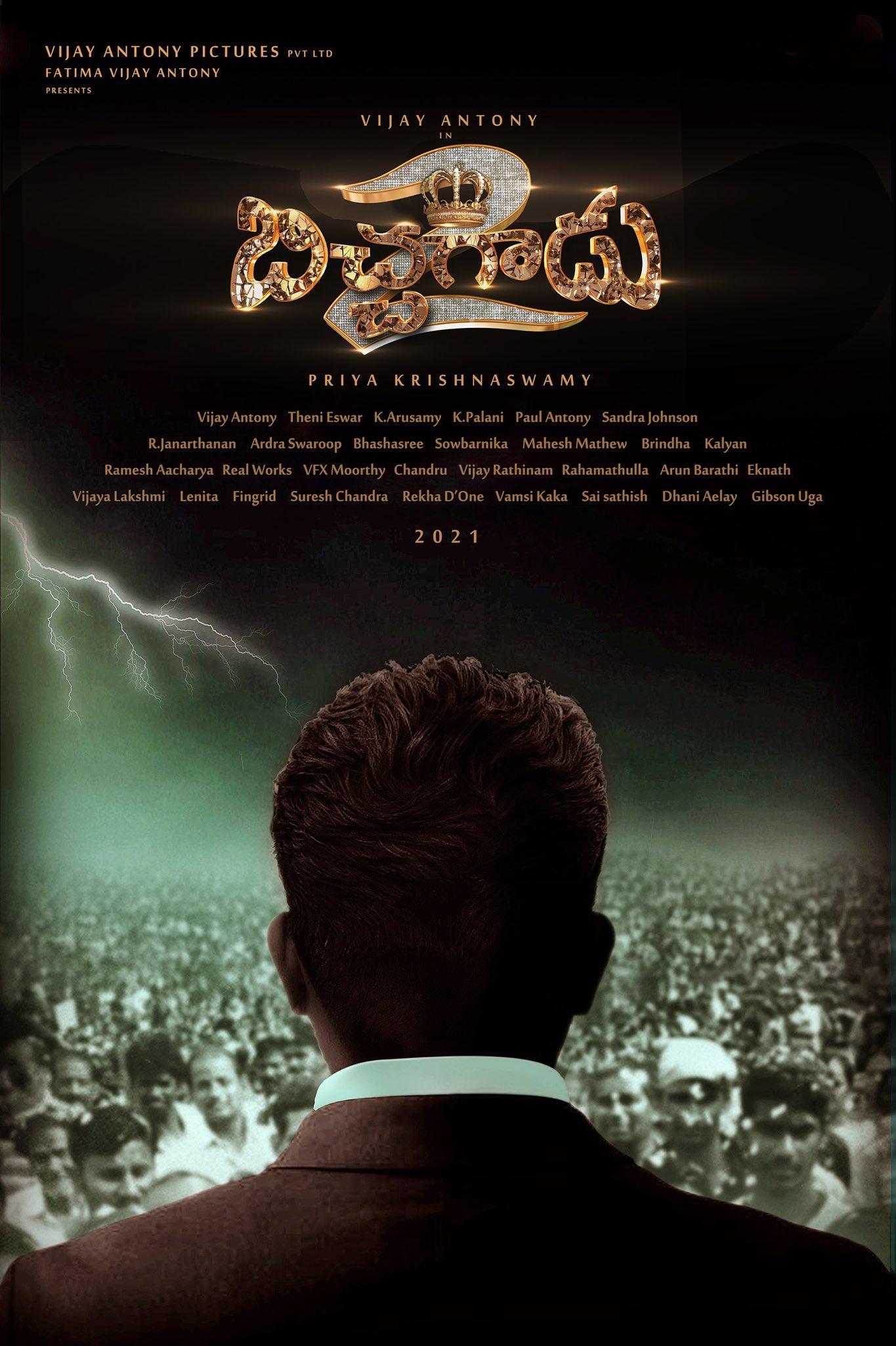 Actor Vijay Antony Bitchagadu 2 Movie First Look Poster