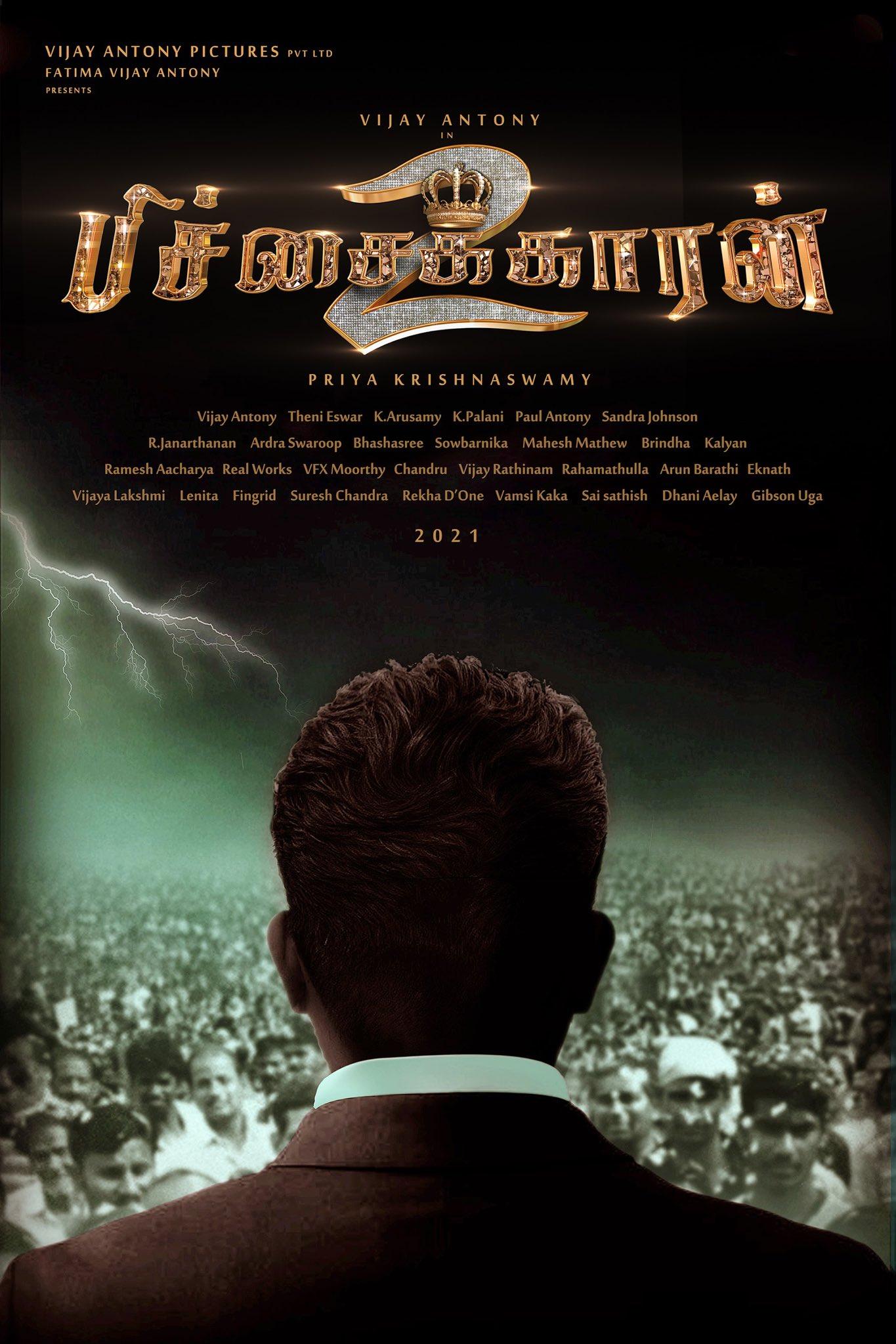 Actor Vijay Antony Pichaikkaran 2 Movie First Look Poster