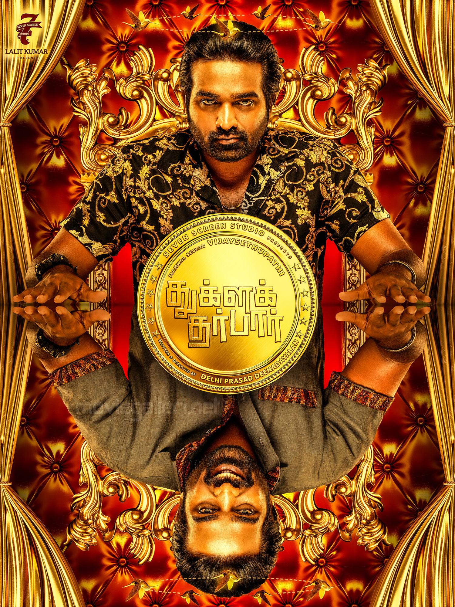 Actor Vijay Sethupathi Tughlaq Durbar First Look Poster HD