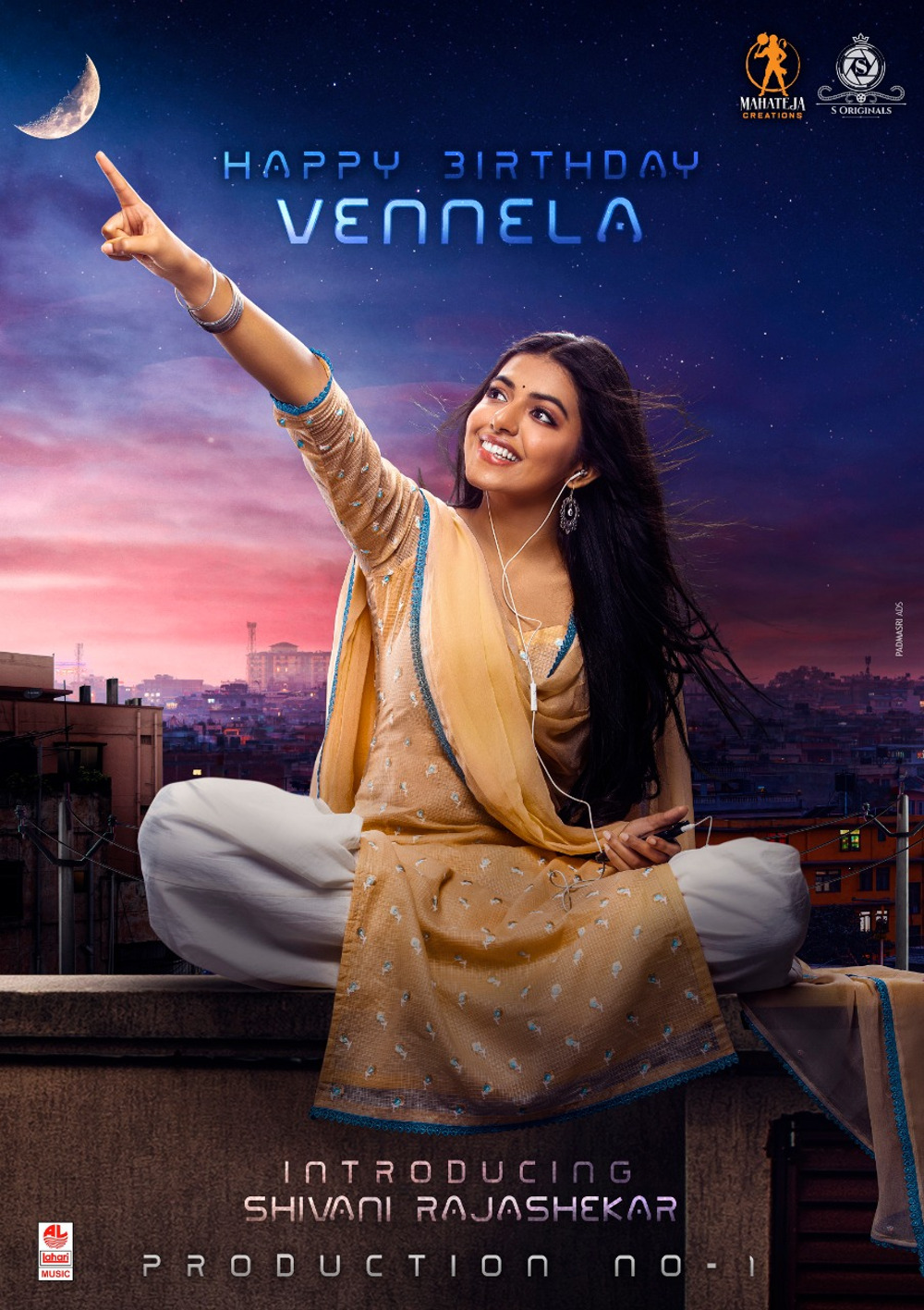 Actress Shivani Rajasekhar Vennela look poster