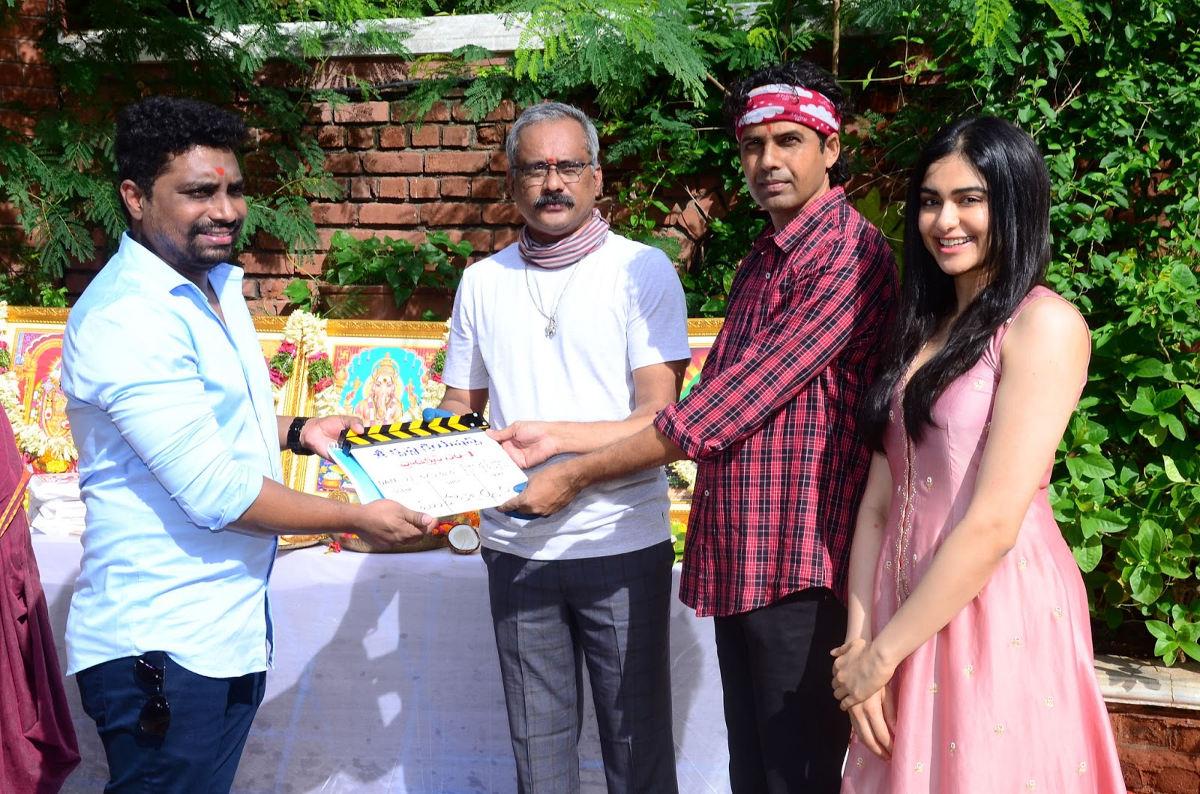 Adah Sharma Shree Krishna Creation Production No1 Movie Opening
