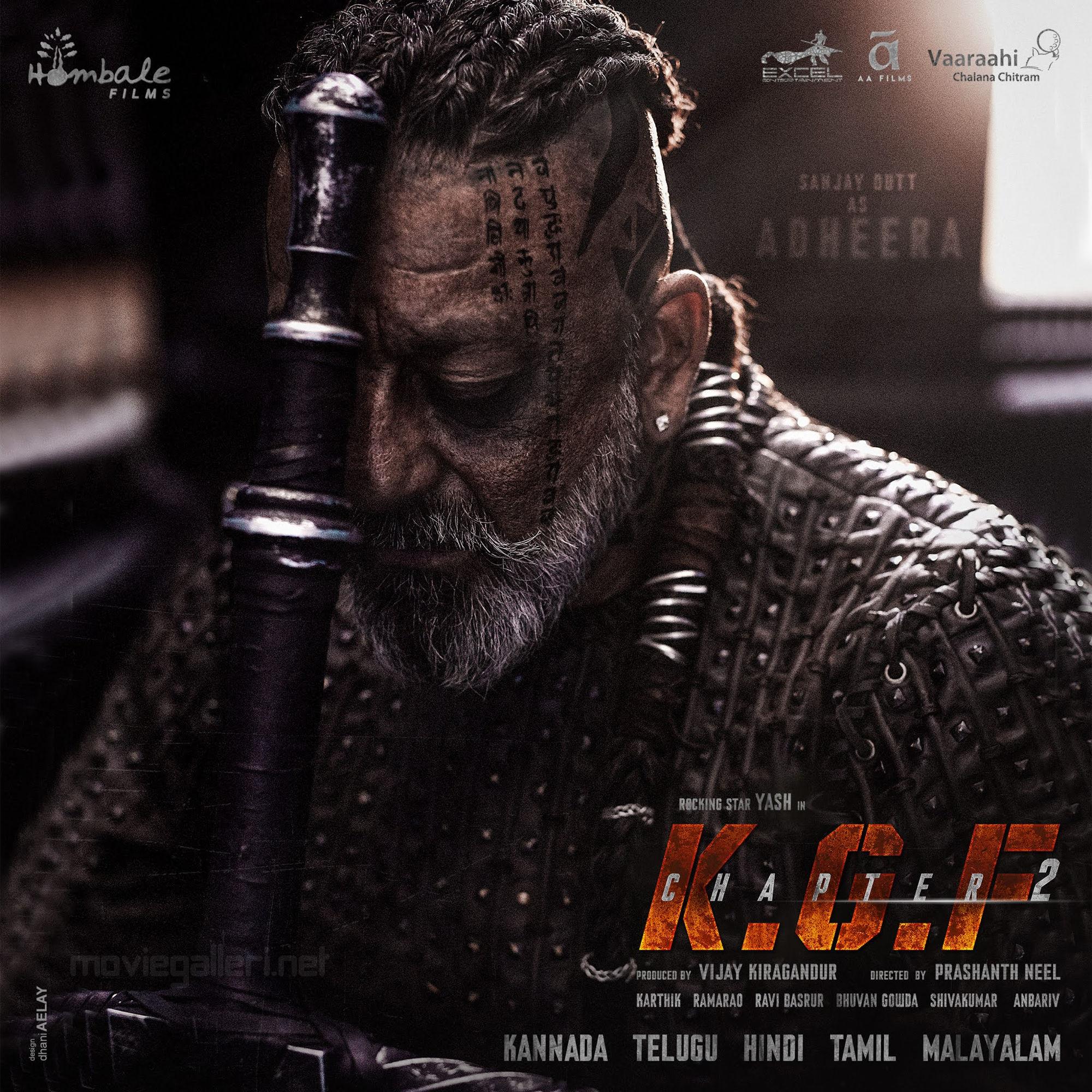 KGF Chapter 2 Sanjay Dutt First Look Poster HD