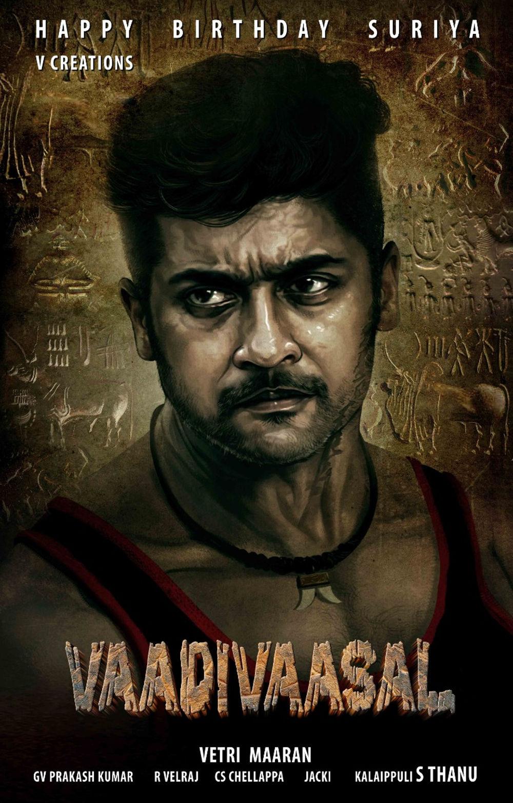 Suriya Vaadivasal Movie First Look Poster