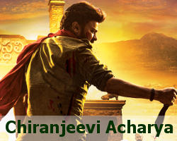 Chiranjeevi Acharya First Look Poster HD Wallpaper