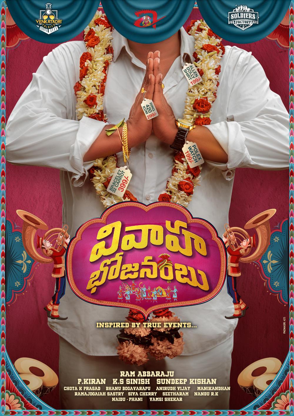 Actor Sundeep Kishan to produce Vivaha Bhojanambu Movie