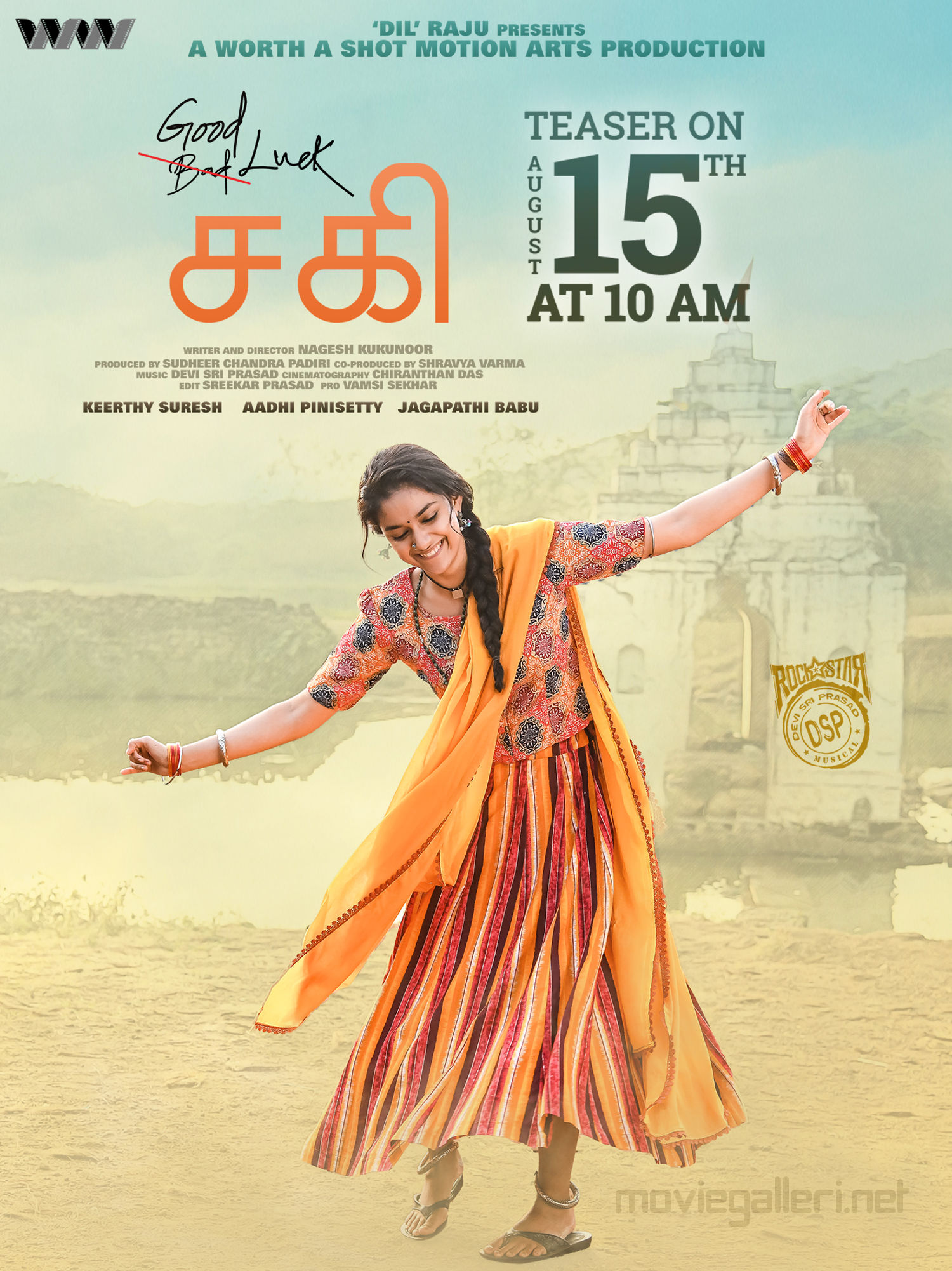 Actress Keerthy Suresh Sakhi Teaser Will Be Out On August 15th