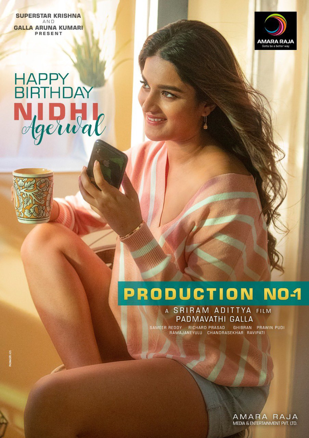 Actress Nidhi Agerwal First Look From Ashok Galla Debut Film With Sriram Adittya Is Out