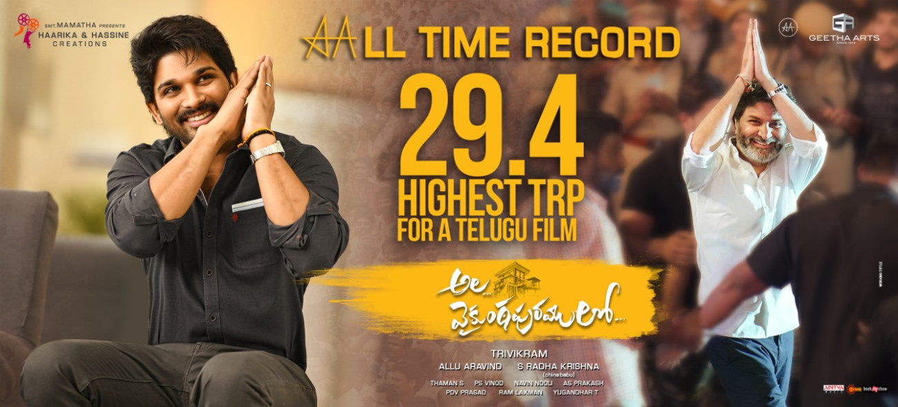 Allu Arjun Ala Vaikunthapurramuloo got highest TRP