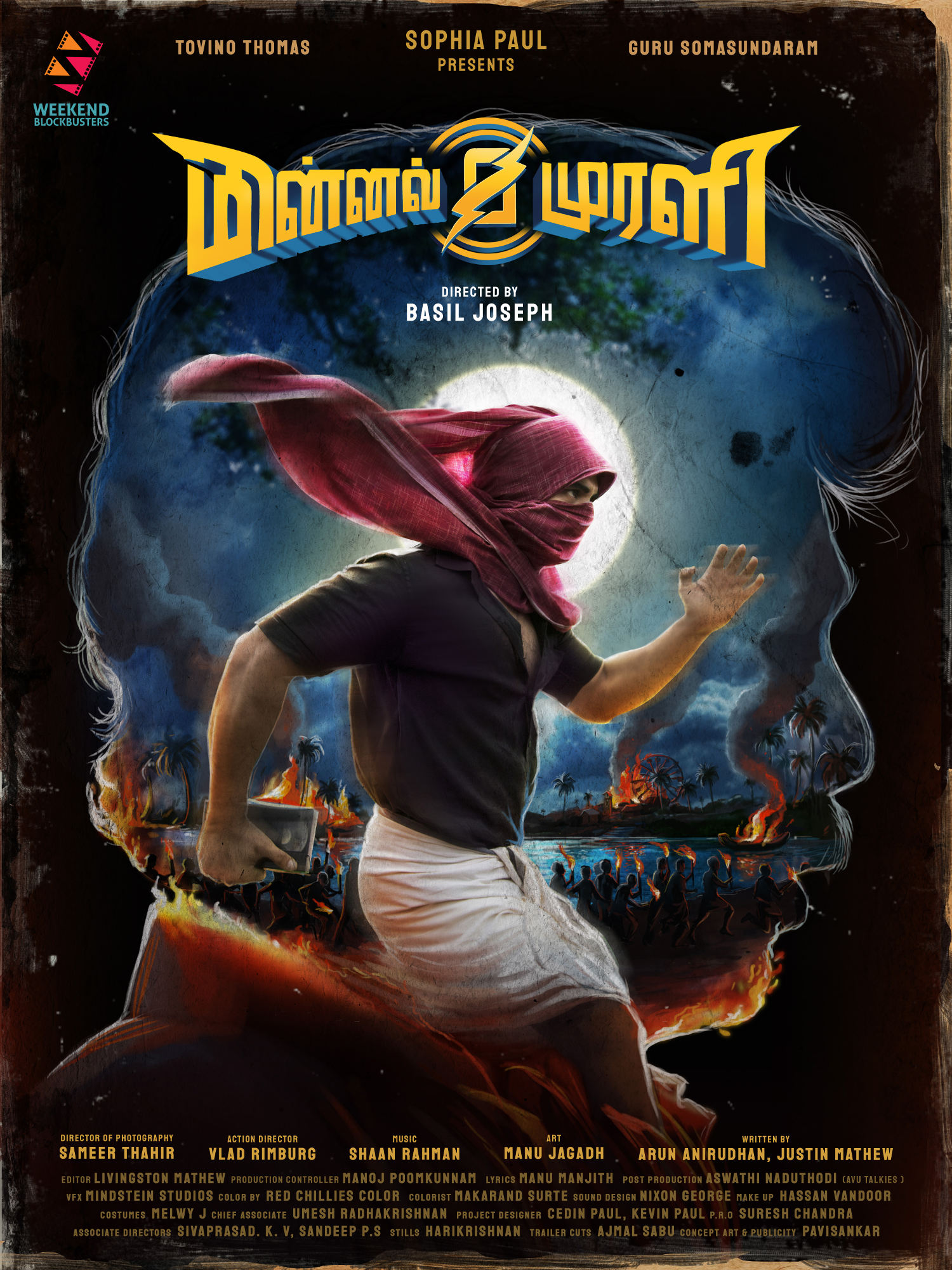 Tovino Thomas Minnal Murali official teaser on Thiruvonam