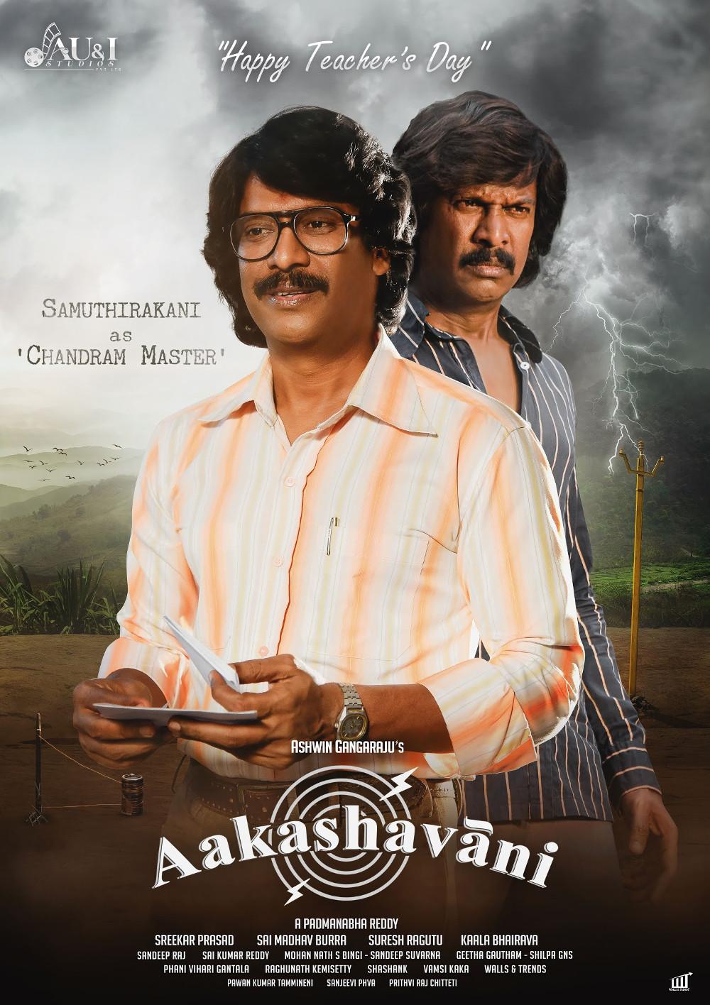 Actor Samuthirakani as Chandram Master In Aakashavaani Movie Poster HD