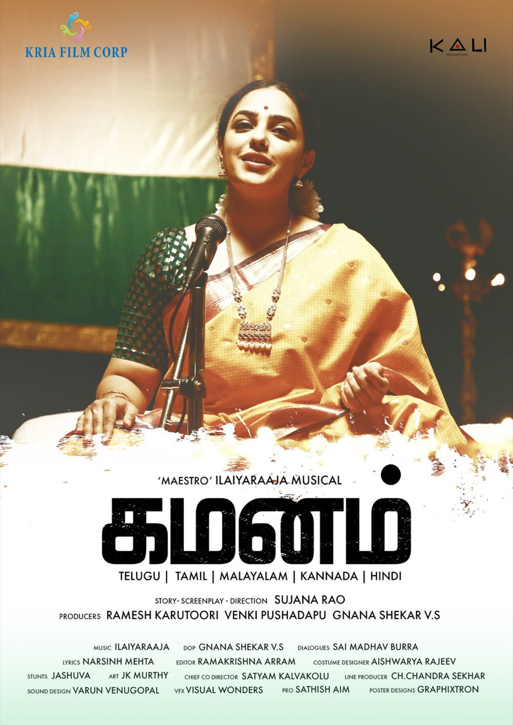 Actress Nithya Menon First Look In Gamanam Movie Poster