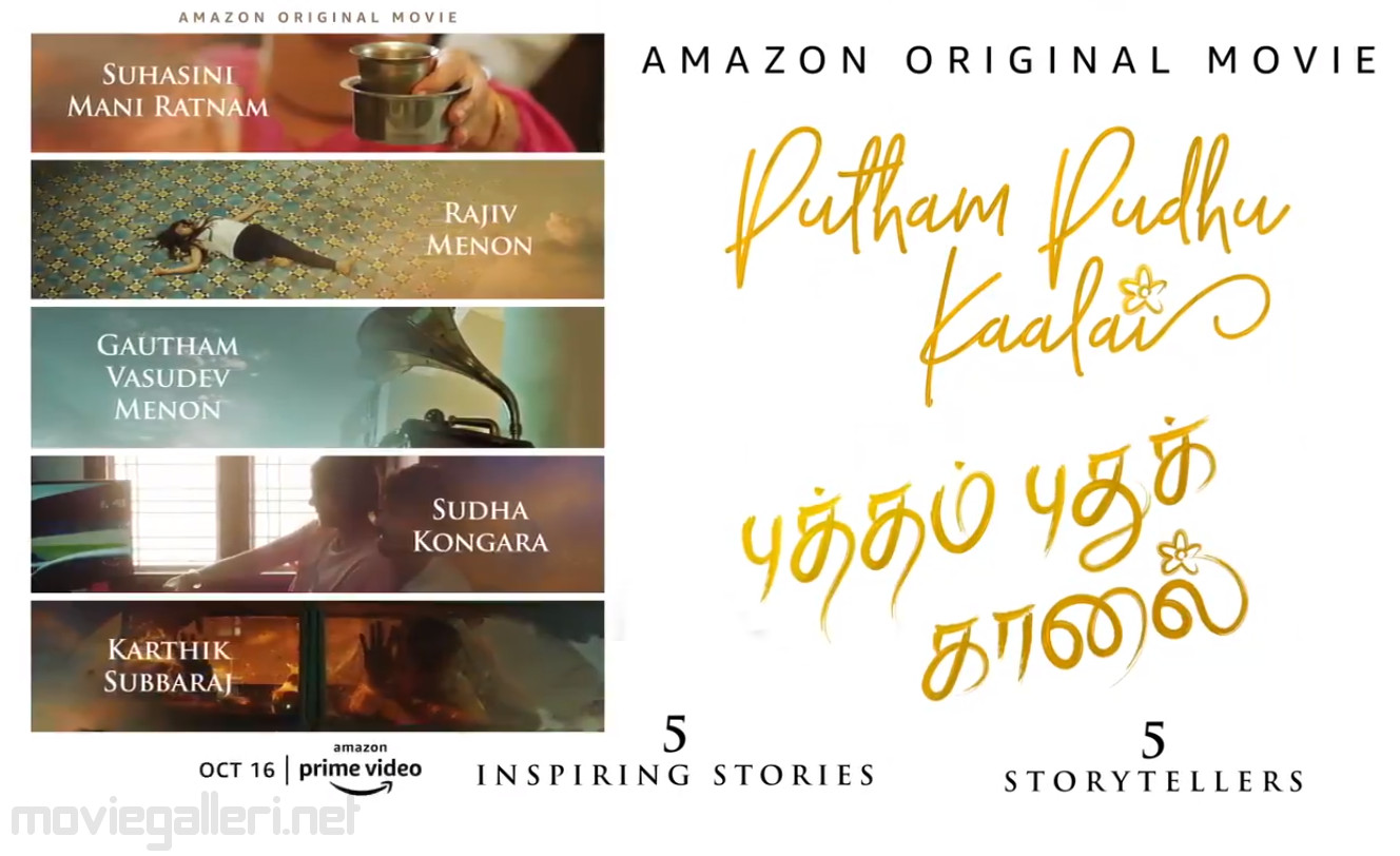 Amazon Prime Video release Putham Pudhu Kaalaion16thOctober