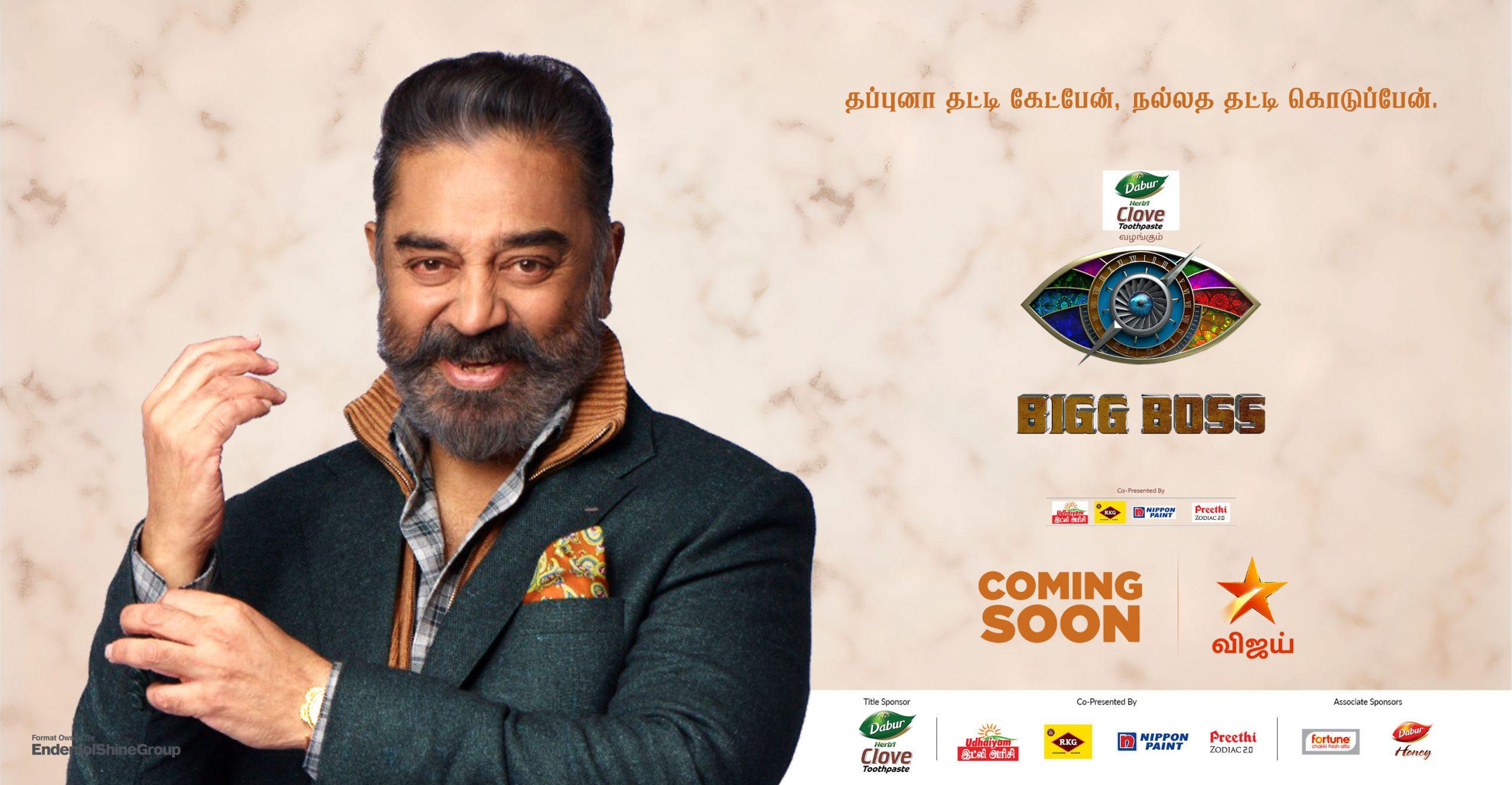 Kamal Haasan BIGG BOSS Tamil Season 4 Returns on Star Vijay