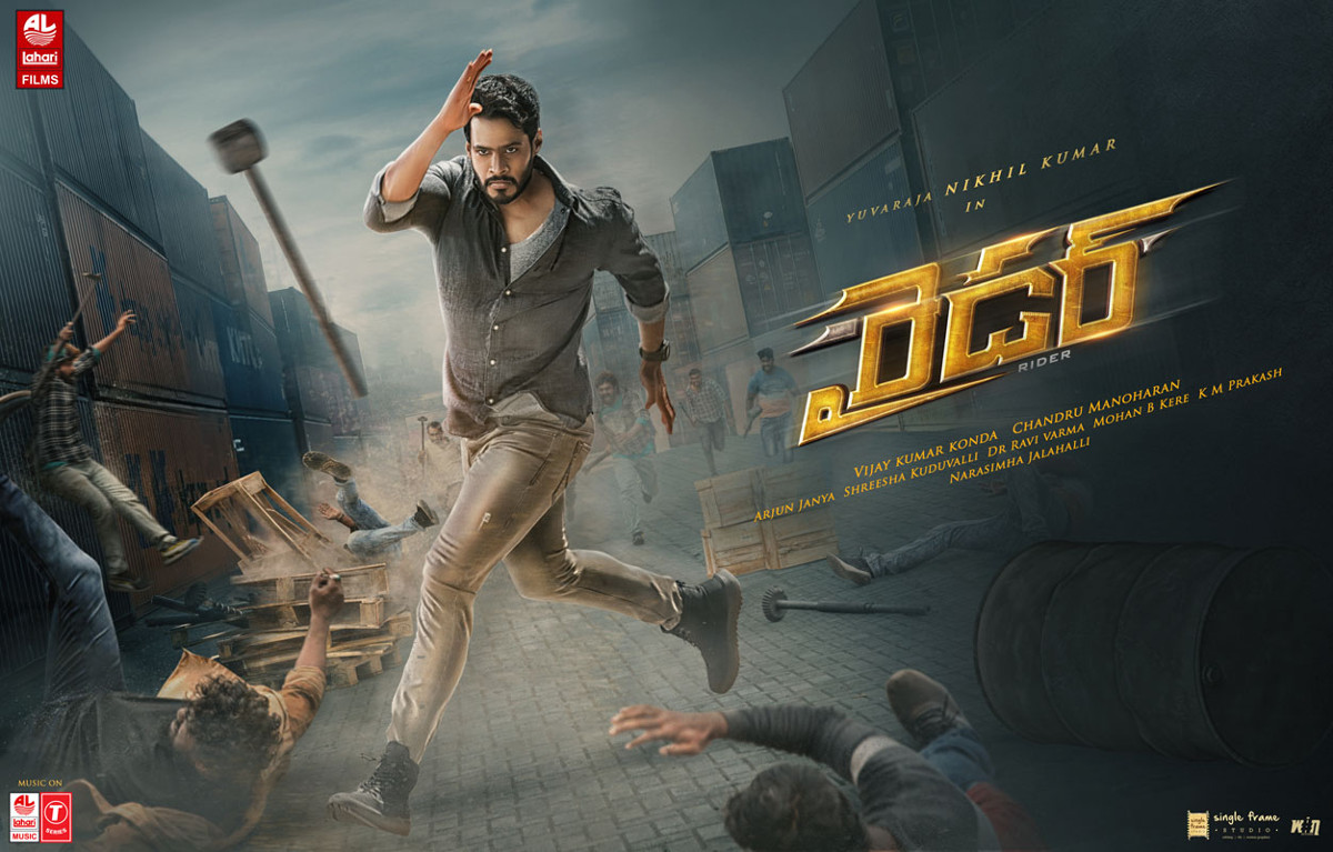 Nikhil Kumar Rider Movie First Look Launched