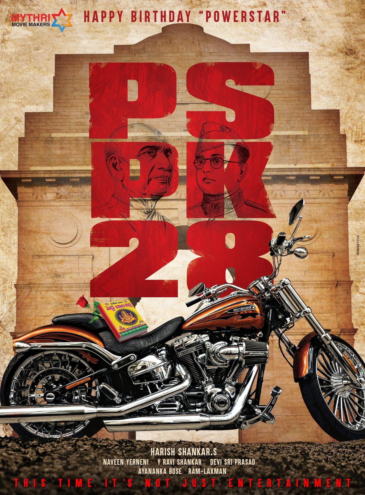 PSPK28 Pawan Kalyan Birthday Wishes Poster
