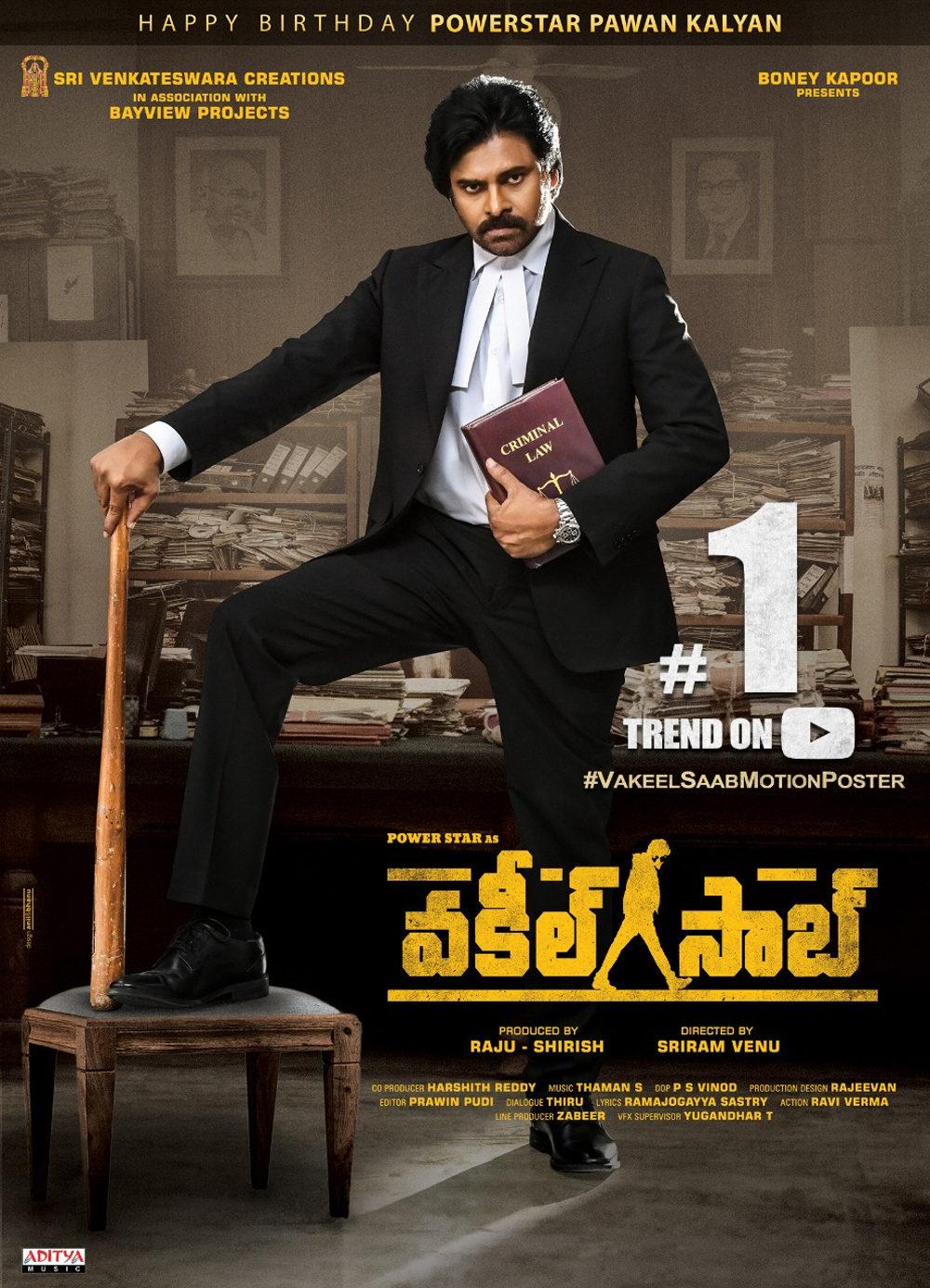 Pawan Kalyan Vakeel Saab Movie Motion Poster