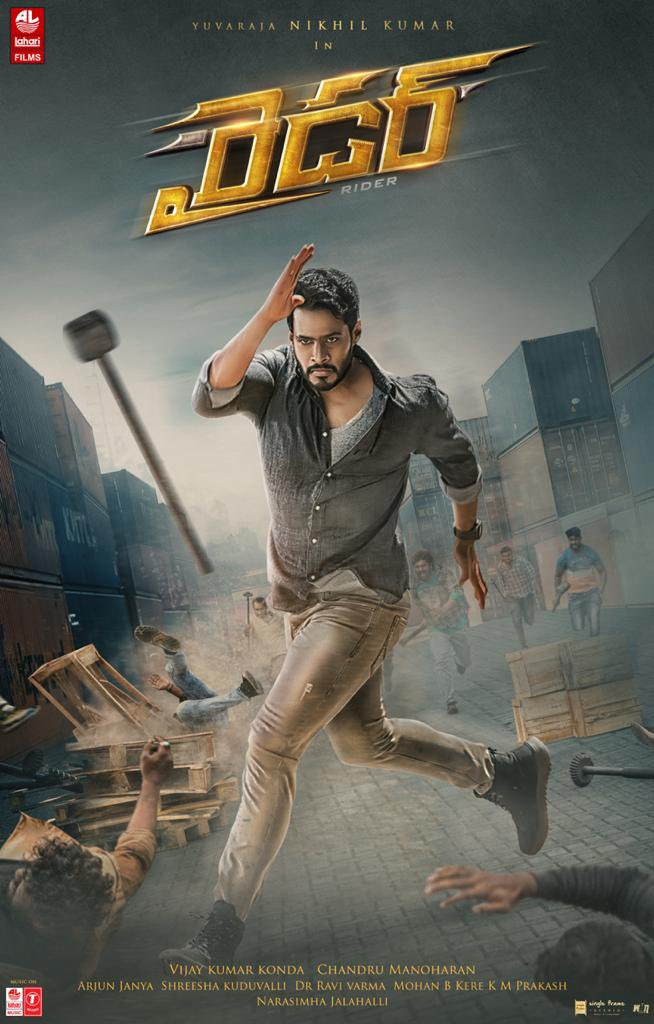 Rider Movie First Look Launched