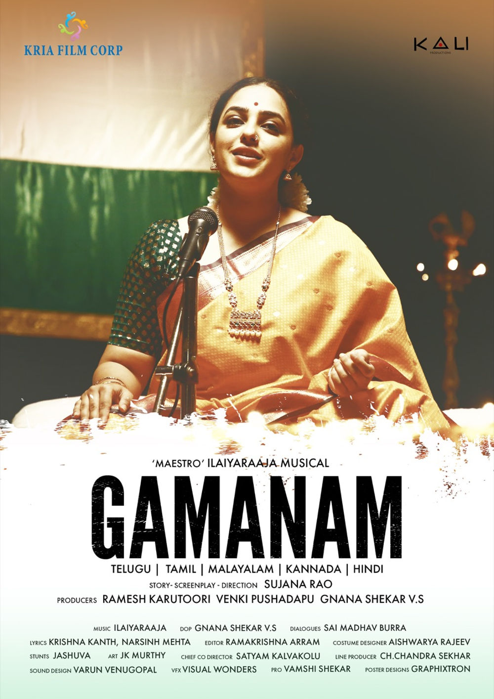Sharwanand Launches Nithya Menen's First Look In Pan India Film Gamanam
