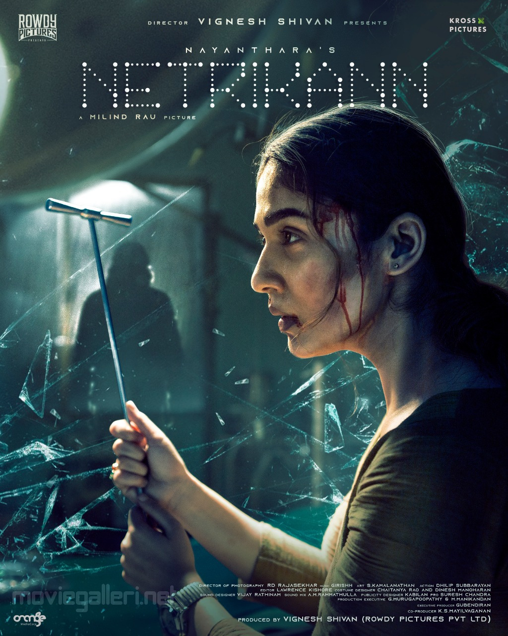 Actress Nayanthara Netrikann First look Poster