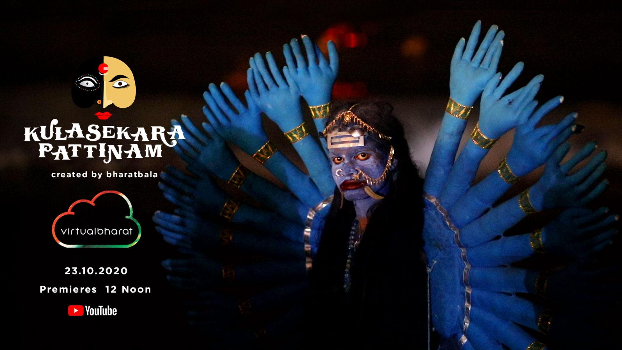Kulashekharapattinam Festival Traditional