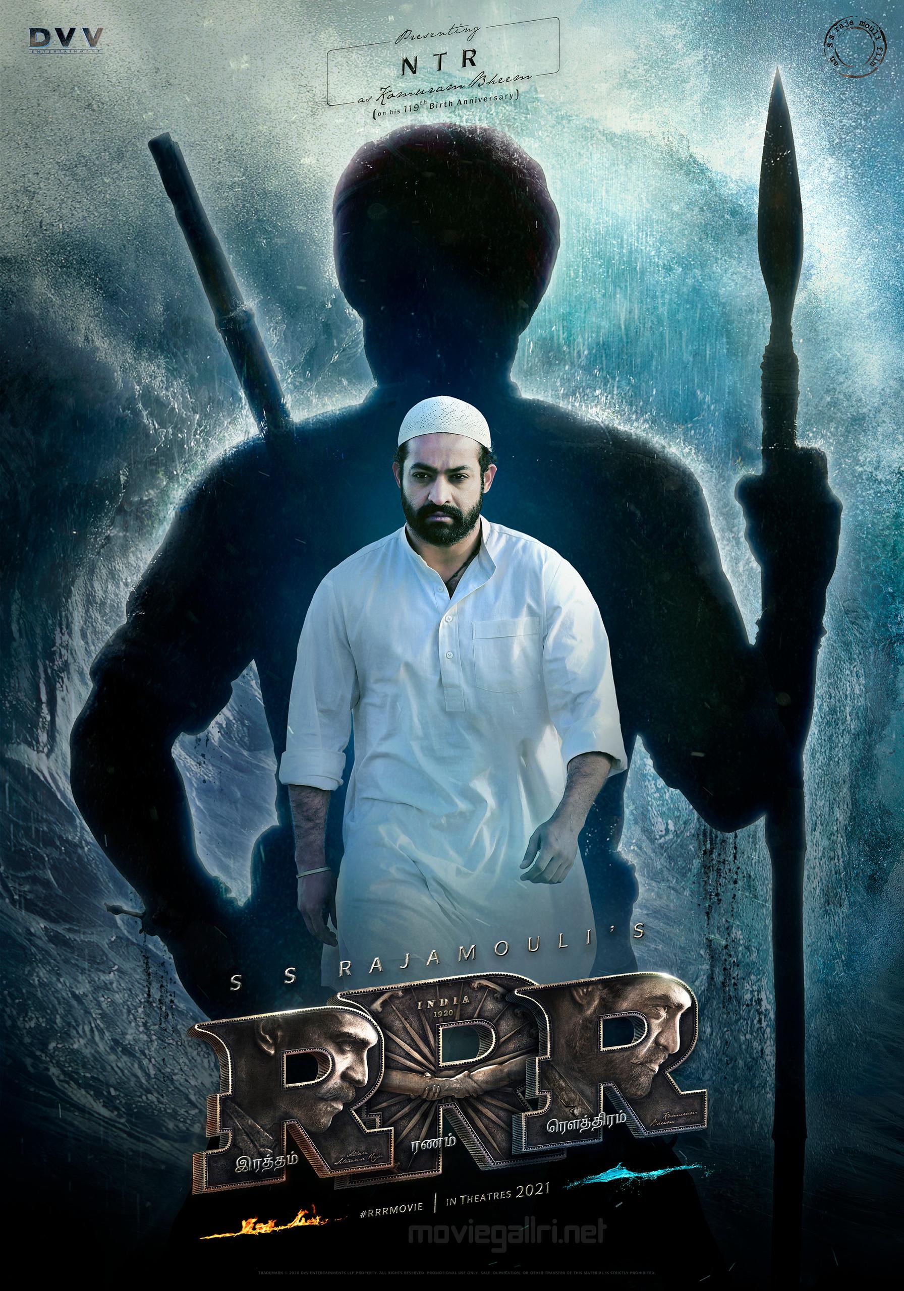 RRR Movie NTR as Bheem First Look Poster HD