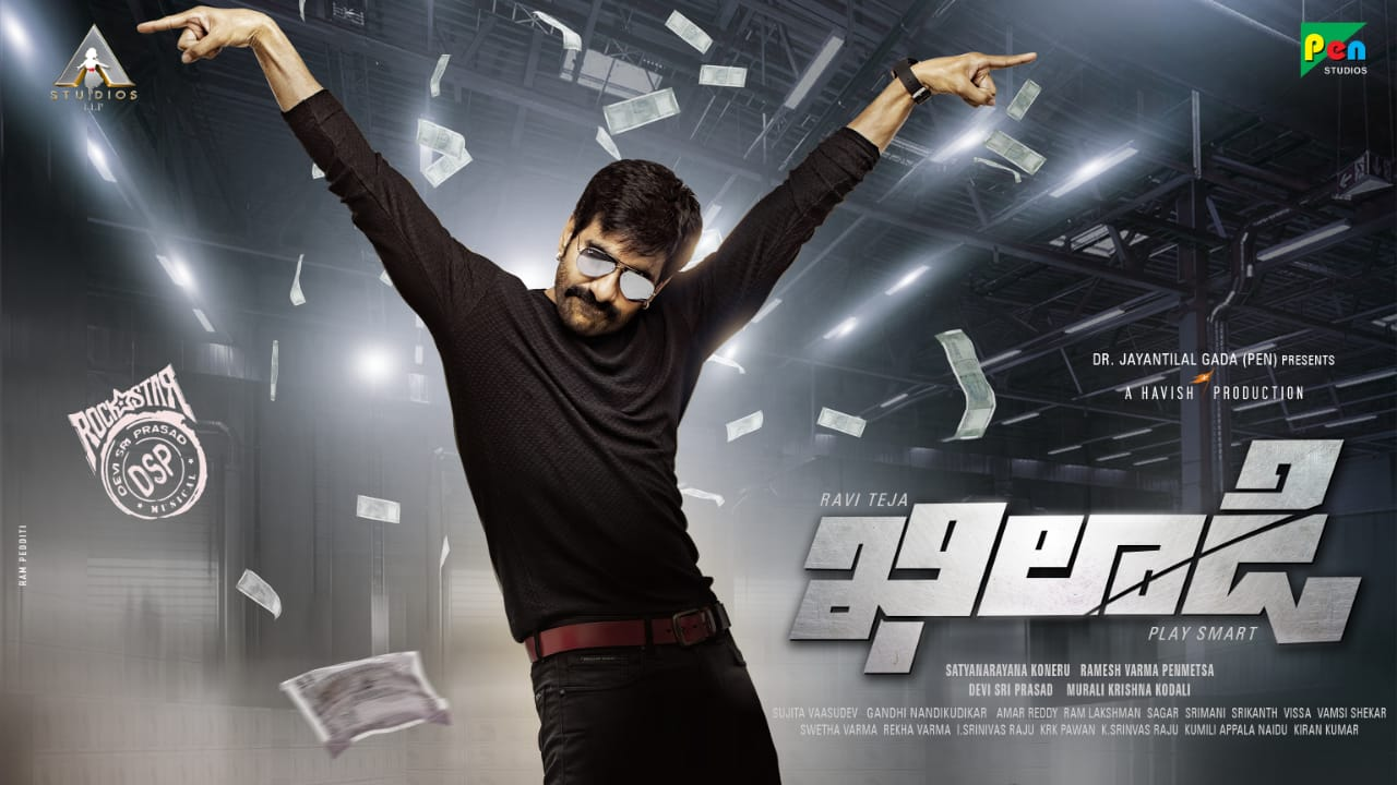 Ravi Teja Khiladi Movie First Look Unveiled