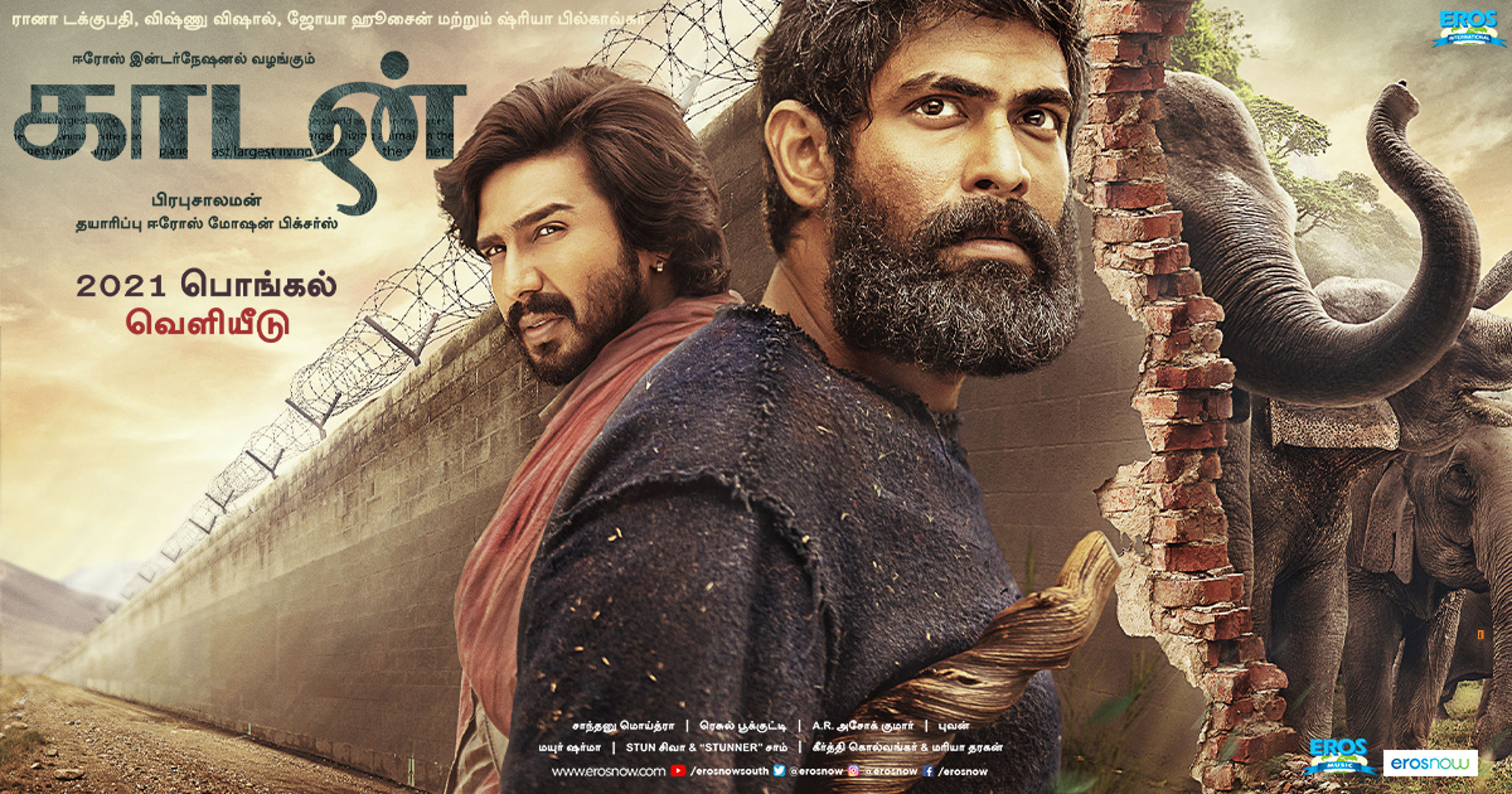 Vishnu Vishal & Rana Daggubati in Kaadan Movie Pongal Release Poster HD