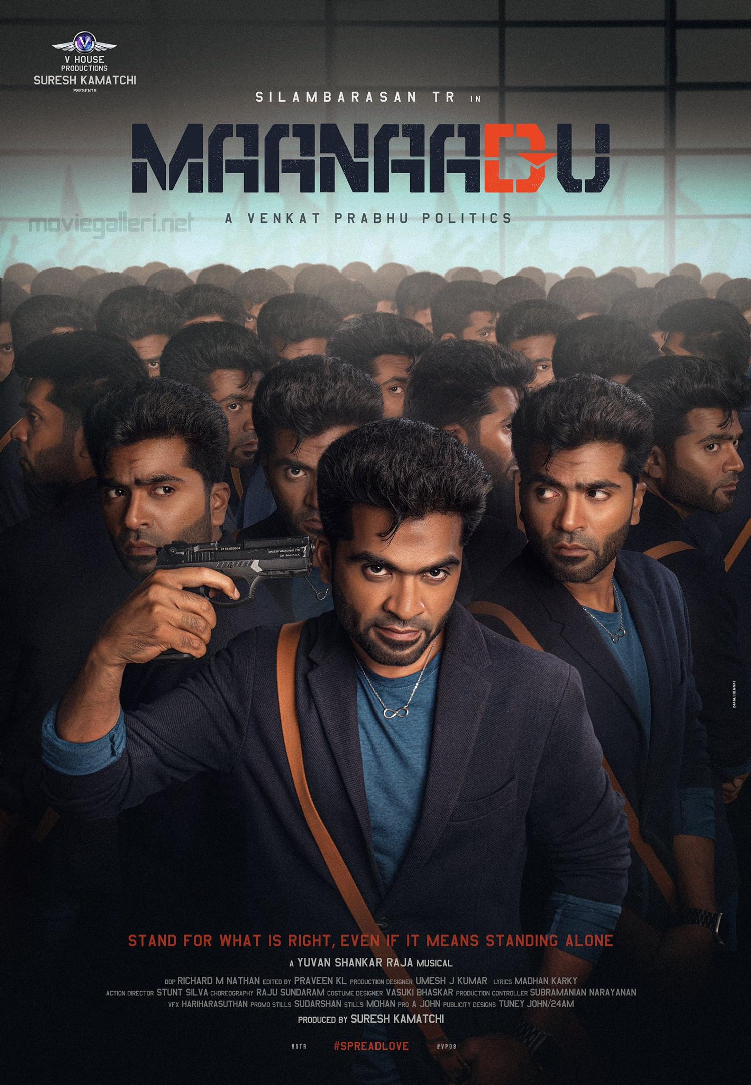 Actor Silambarasan Maanaadu Movie Second Look Poster HD