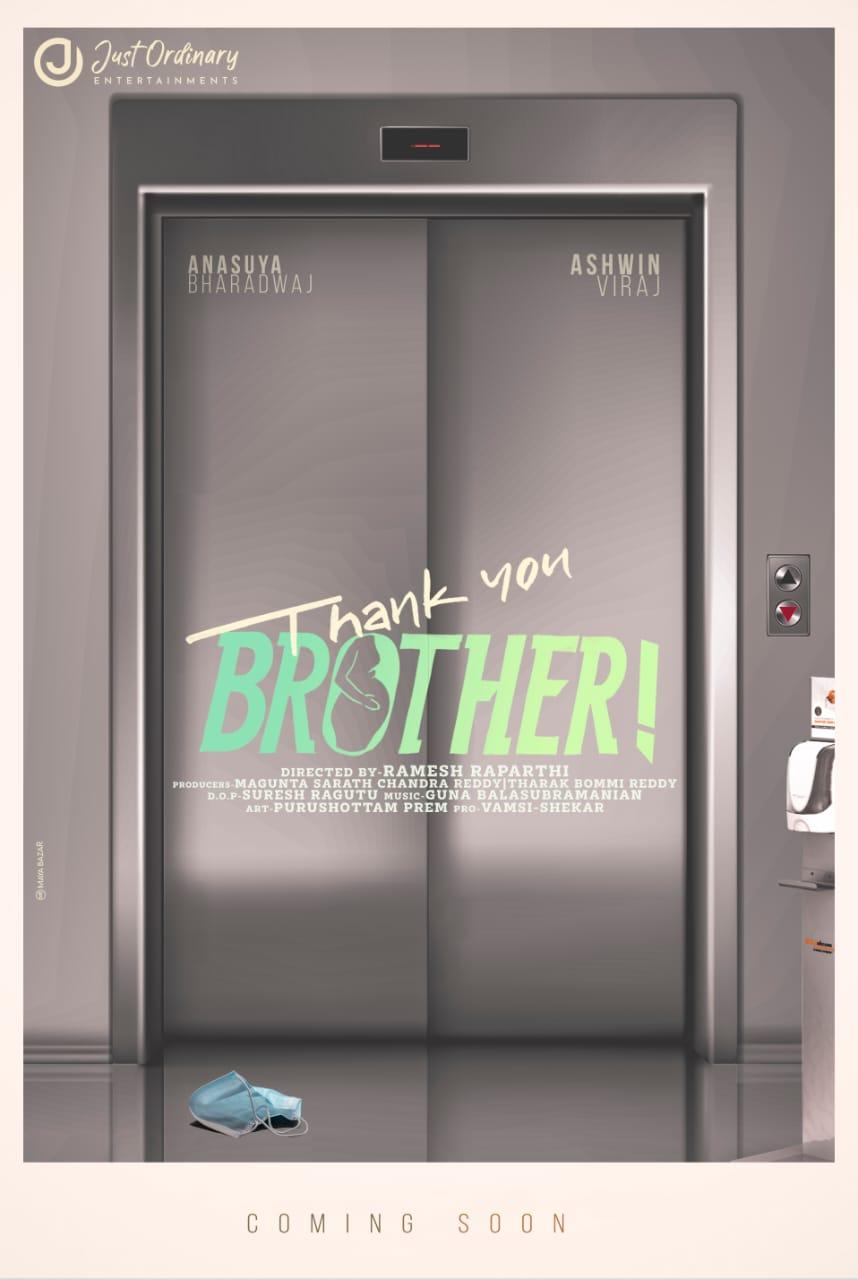 Anasuya Bharadwaj, Ashwin Viraj's Thank You Brother Title Poster