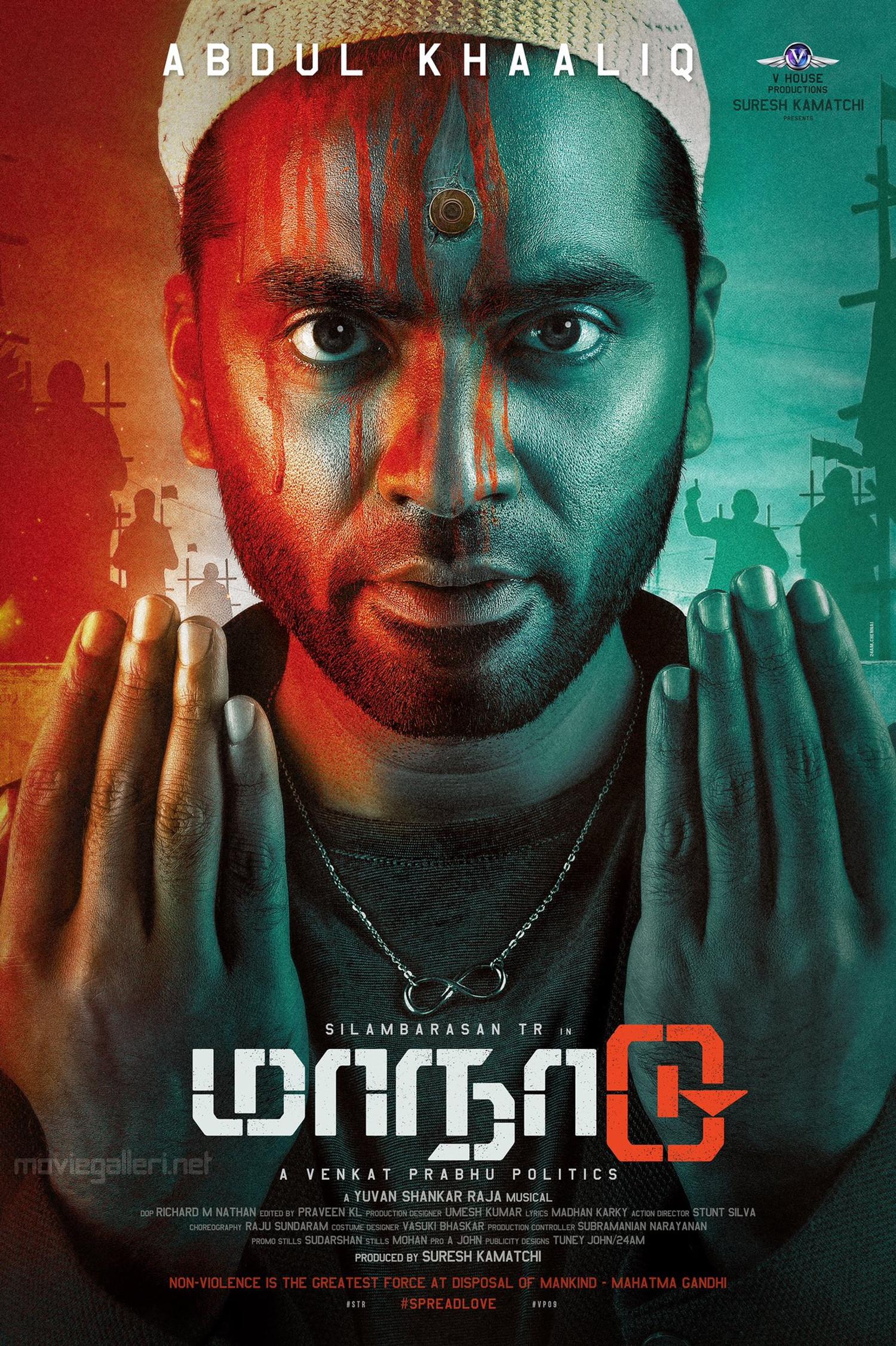 Hero Silambarasan TR as Abdul Khaaliq in Maanadu Movie First Look Poster HD