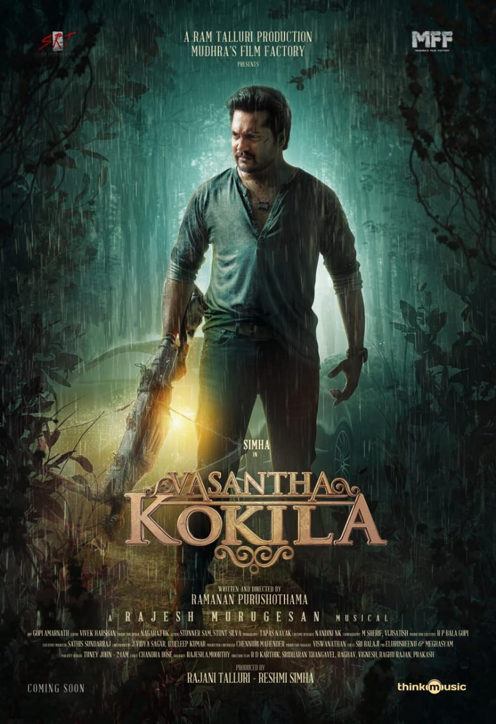 Hero Simha Vasantha Kokila First Look Poster