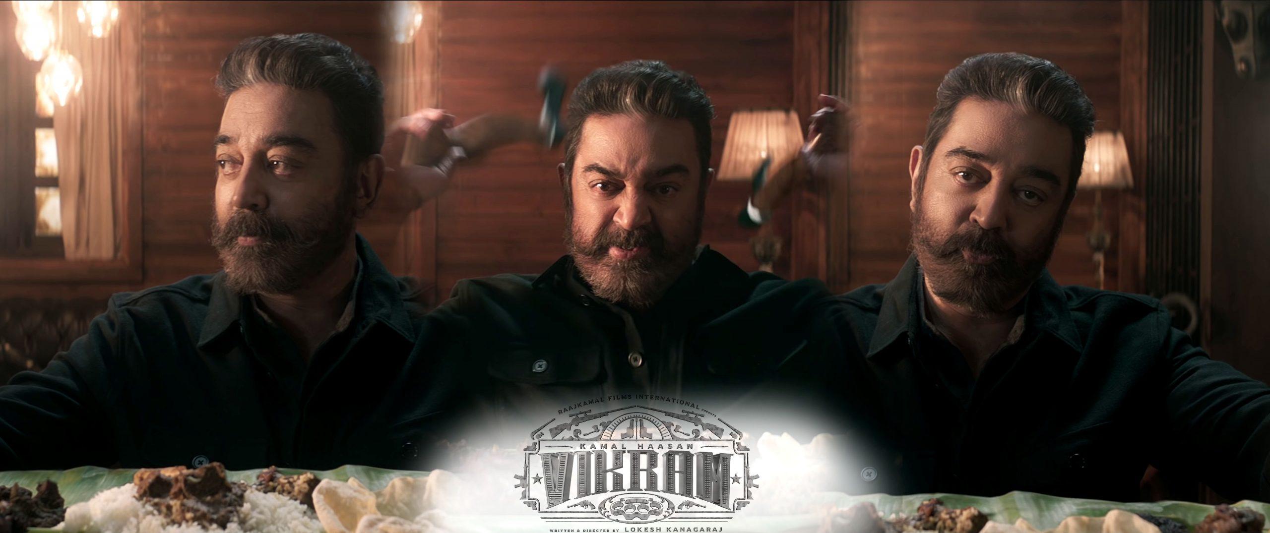 Kamal Haasan VIKRAM Movie Title Teaser