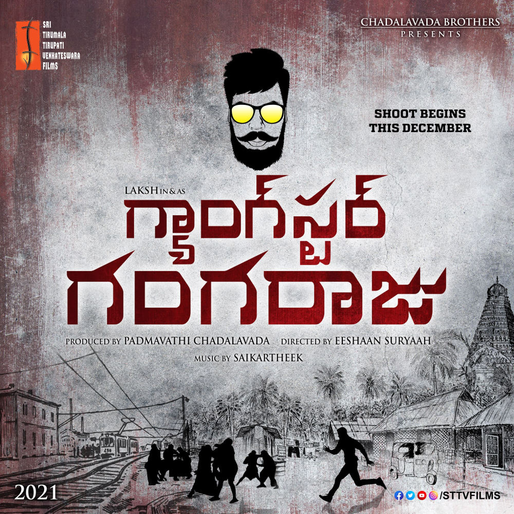 Laksh Gangster Gangaraju Movie Title First Look Unveiled