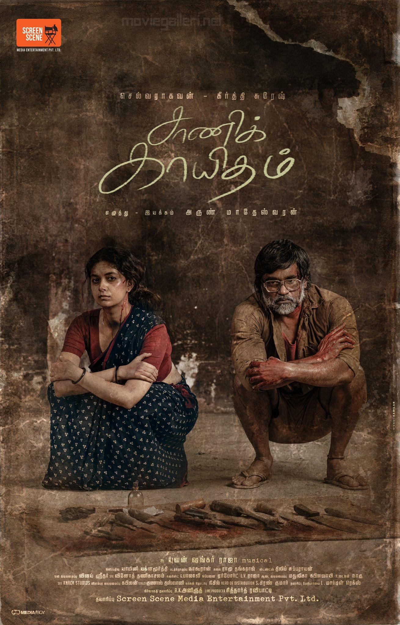 Selvaraghavan Keerthy Suresh Shani Aayudham First Look Poster HD