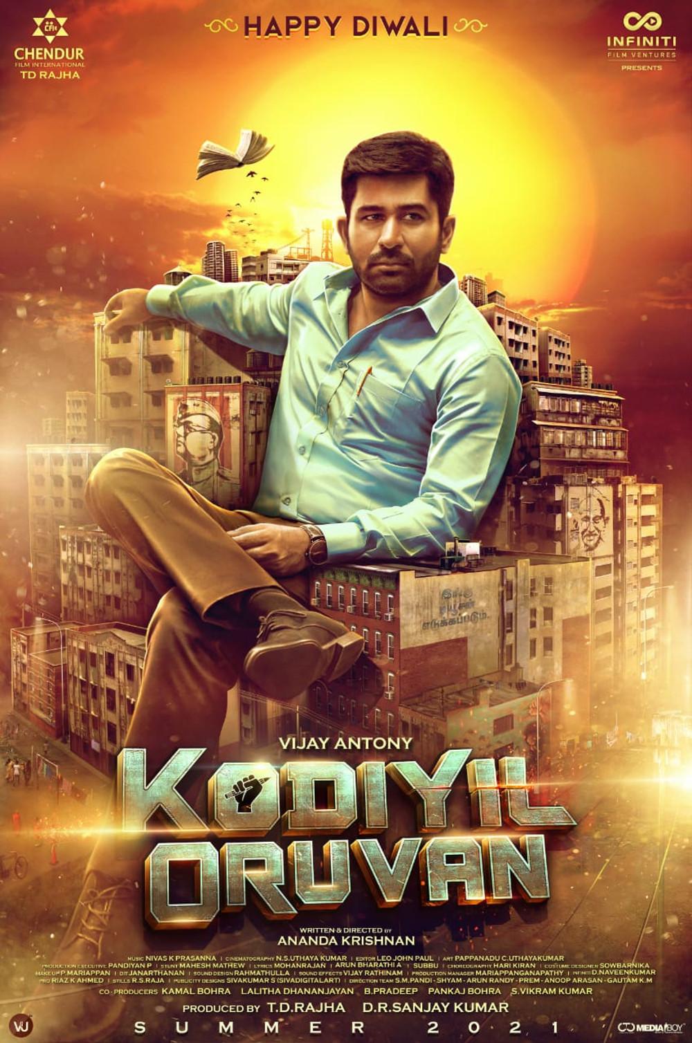 Vijay Antony Kodiyil Oruvan Movie First Look Poster