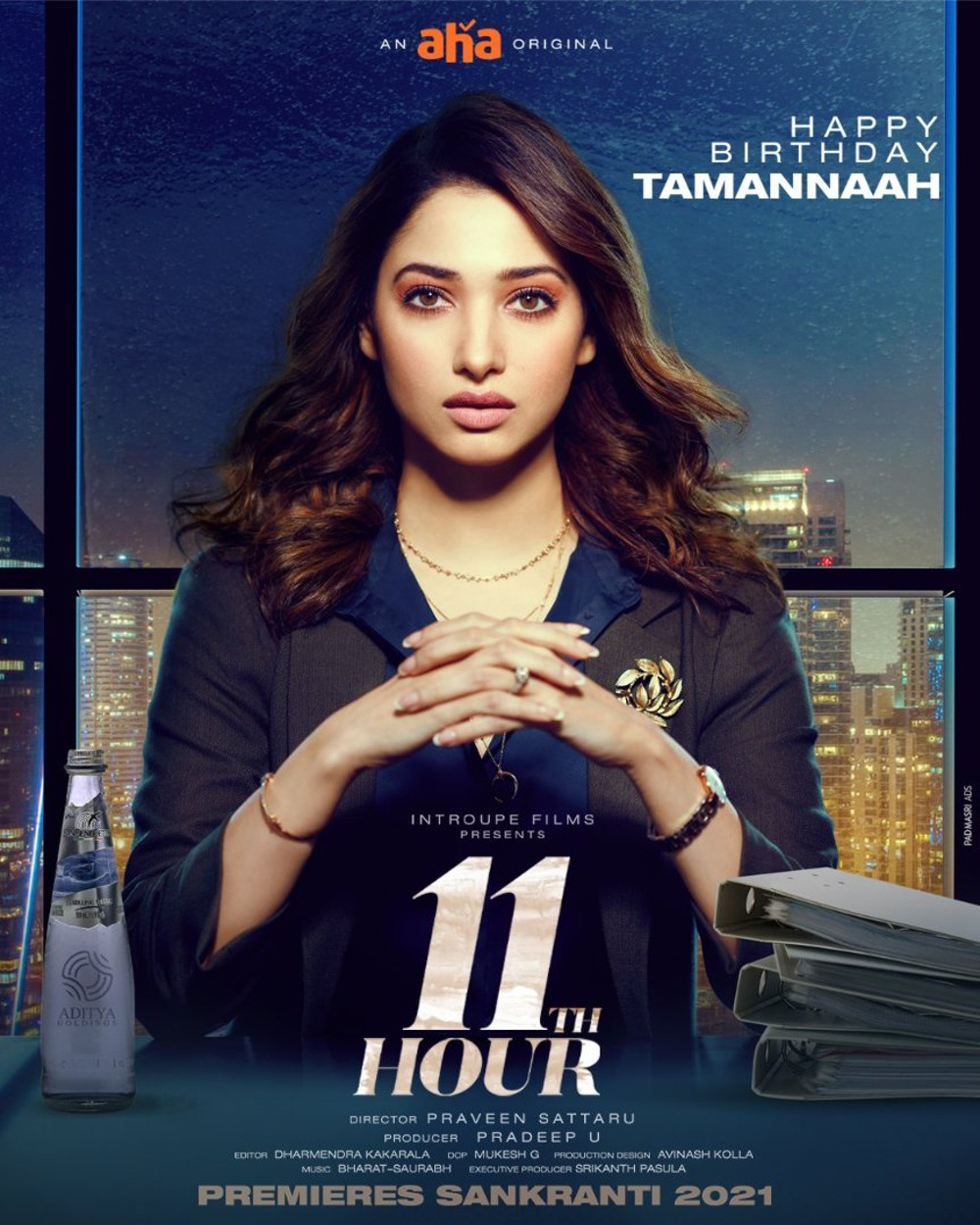 11th Hour Movie Team wishes to Tamannaah Birthday Poster
