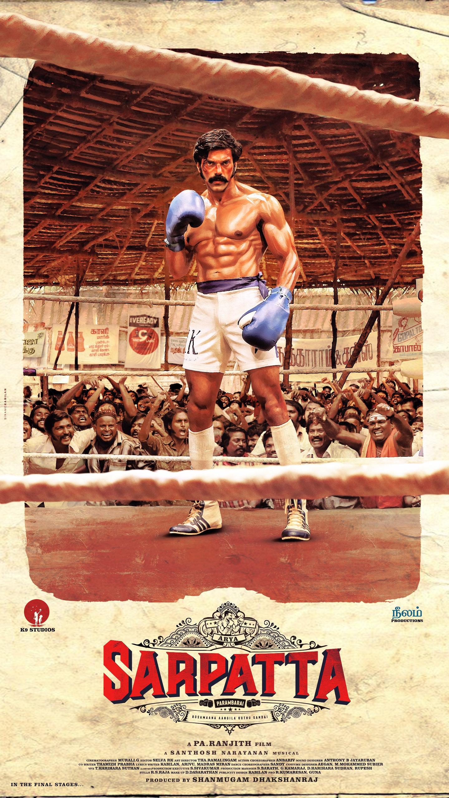 Actor Arya Sarpatta Parambarai Movie First Look Poster HD