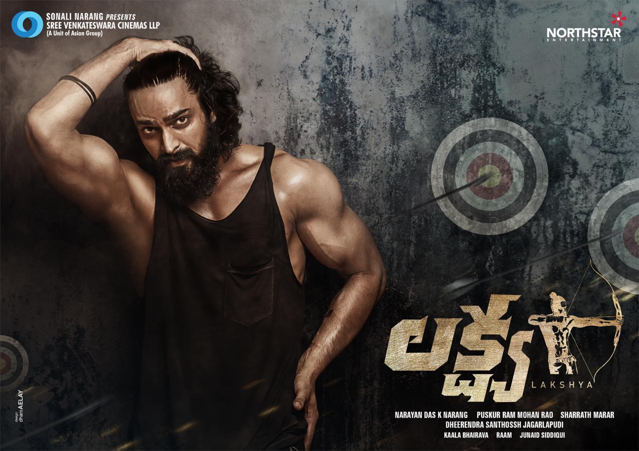 Actor Naga Shaurya new film titled LAKSHYA