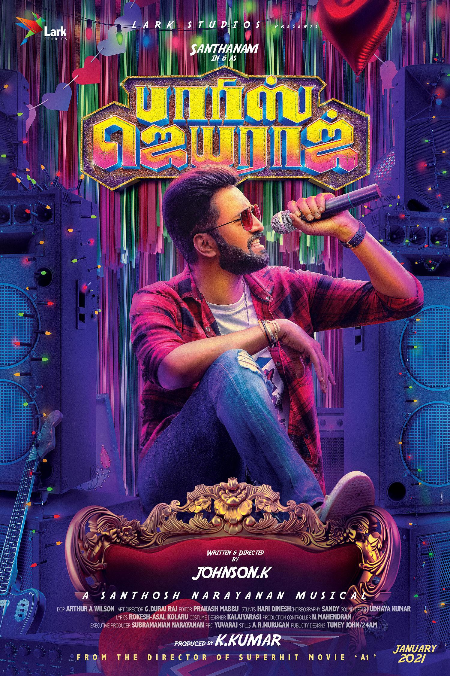 Actor Santhanam Parris Jeyaraj Movie First Look Poster HD