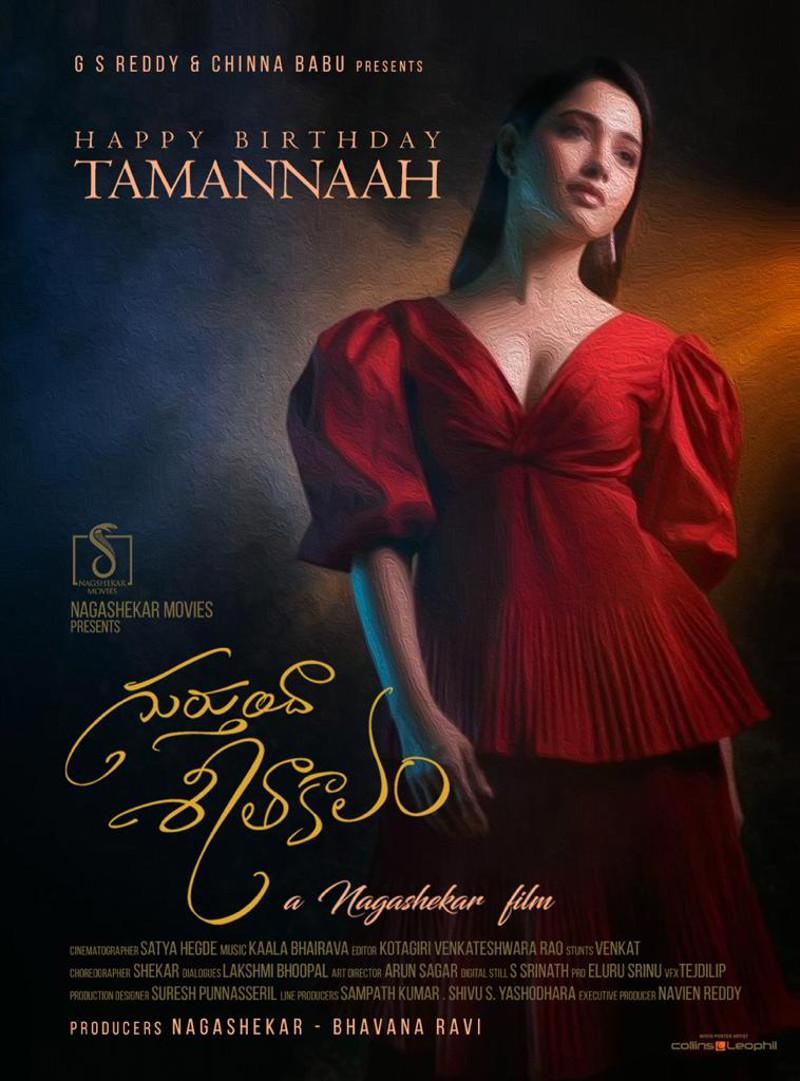 Gurthunda Seethakalam Team wishes to Tamannaah Birthday Poster