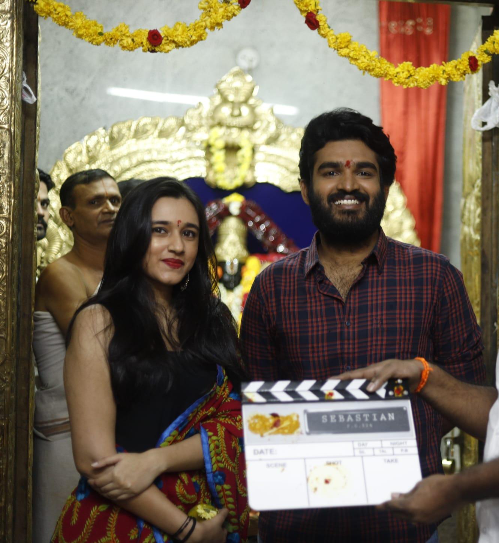 Kiran Abbavaram Namrata Darekar Sebastian PC 524 movie launched