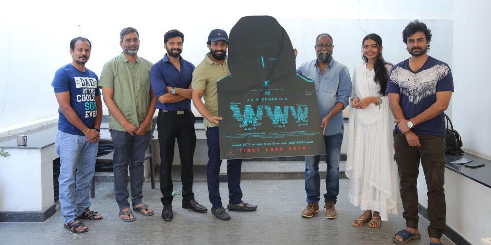 Nandamuri Kalyanram Unveiled The Pre Look Poster Of KV Guhan WWW Movie