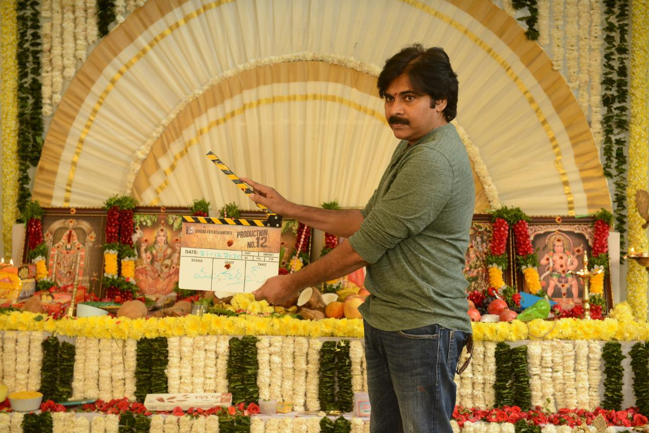 Pawan Kalyan Rana Daggubati Movie Launched