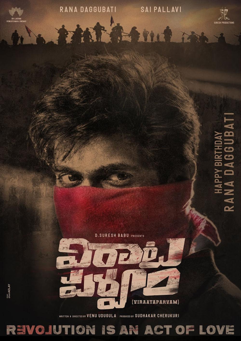 Rana Sai Pallavi Virataparvam Movie Shooting Resumes