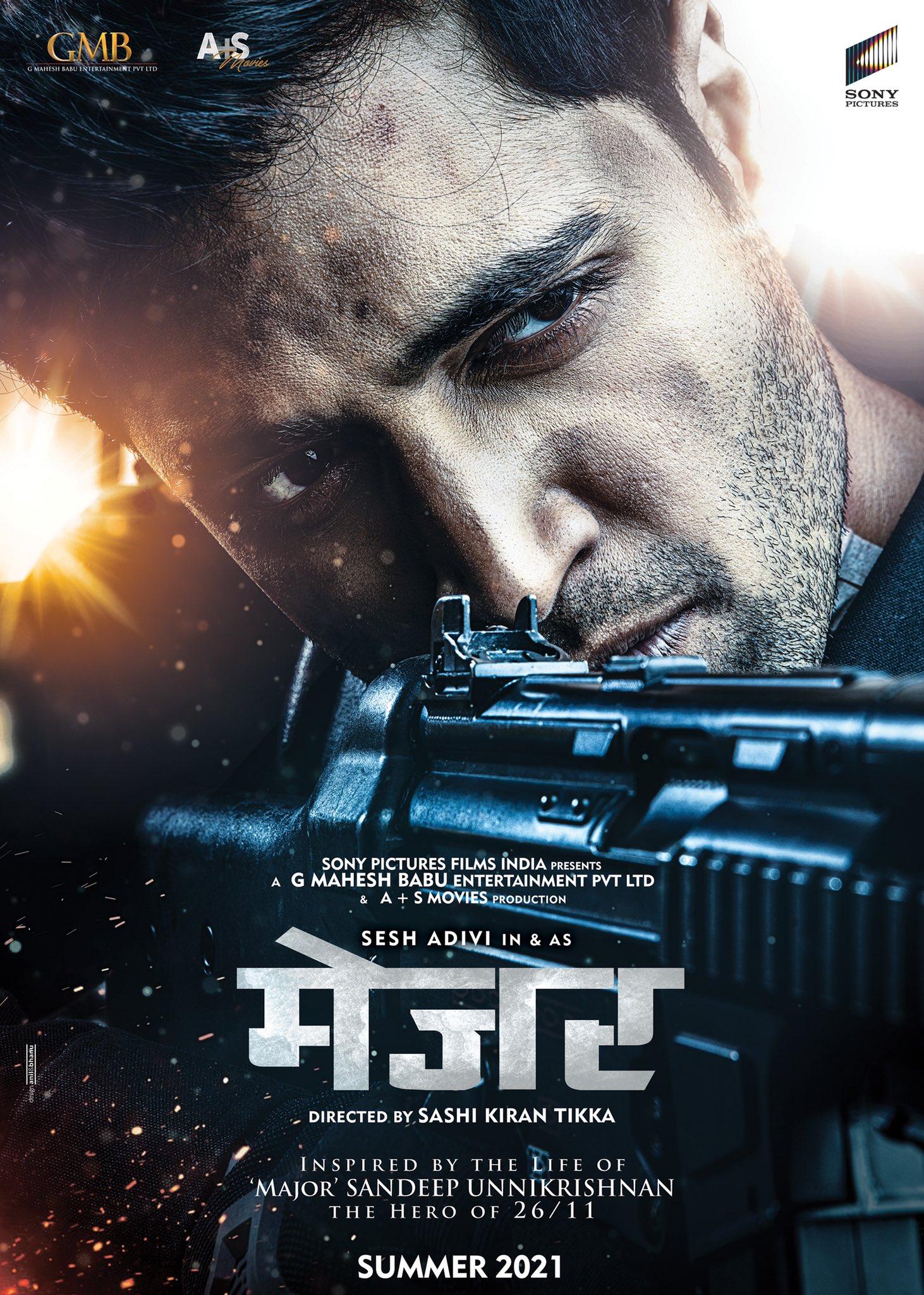 Sesh Adivi Major Movie Hindi first look poster HD