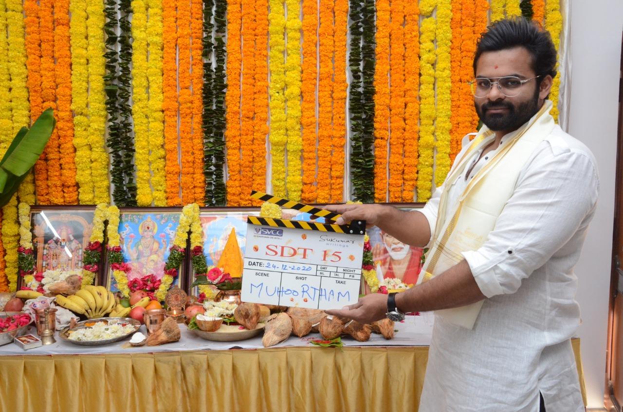 Sukumar Sai Dharam Tej New Movie Launched