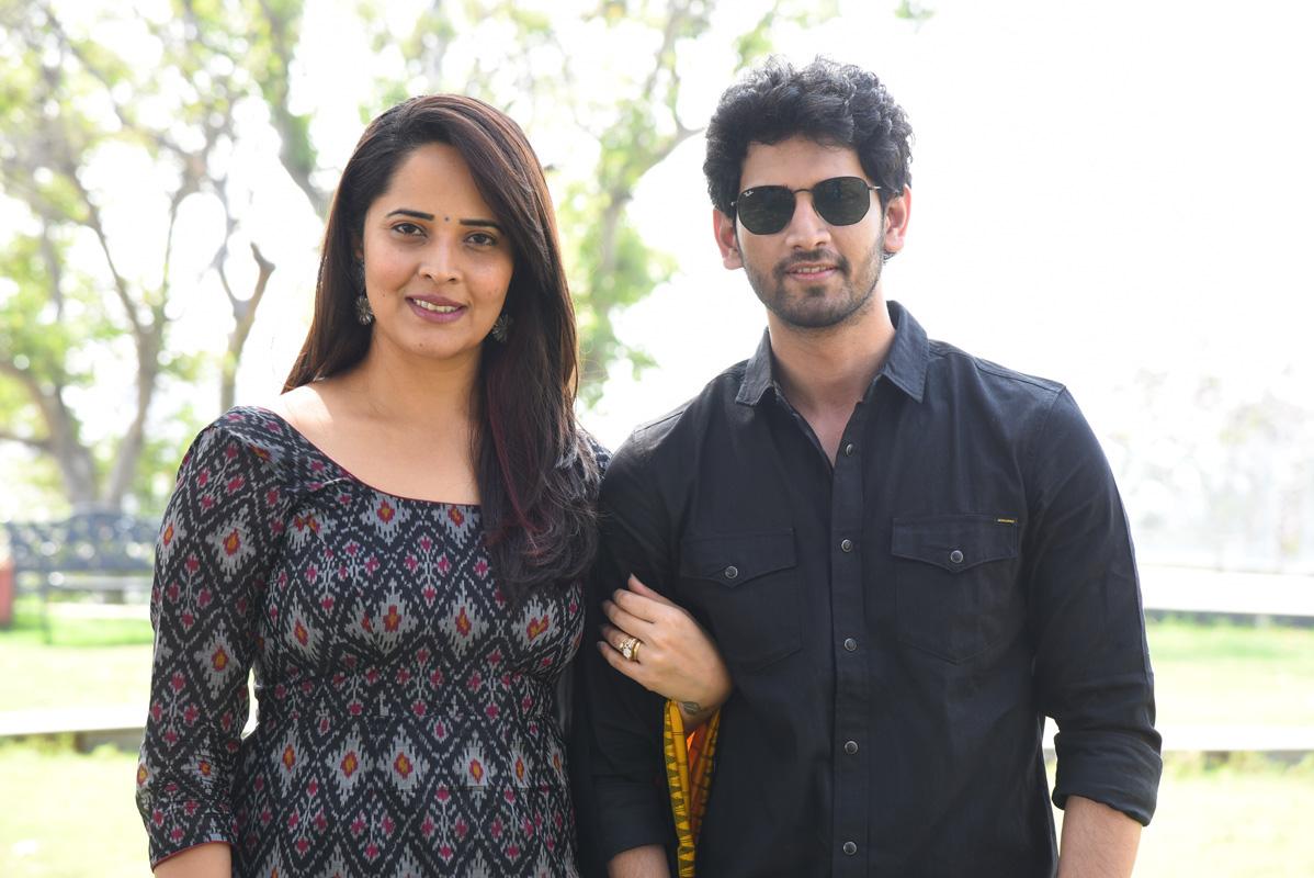 Anasuya Bharadwaj, Ashwin Viraj @ Thank You Brother Movie Trailer Launch