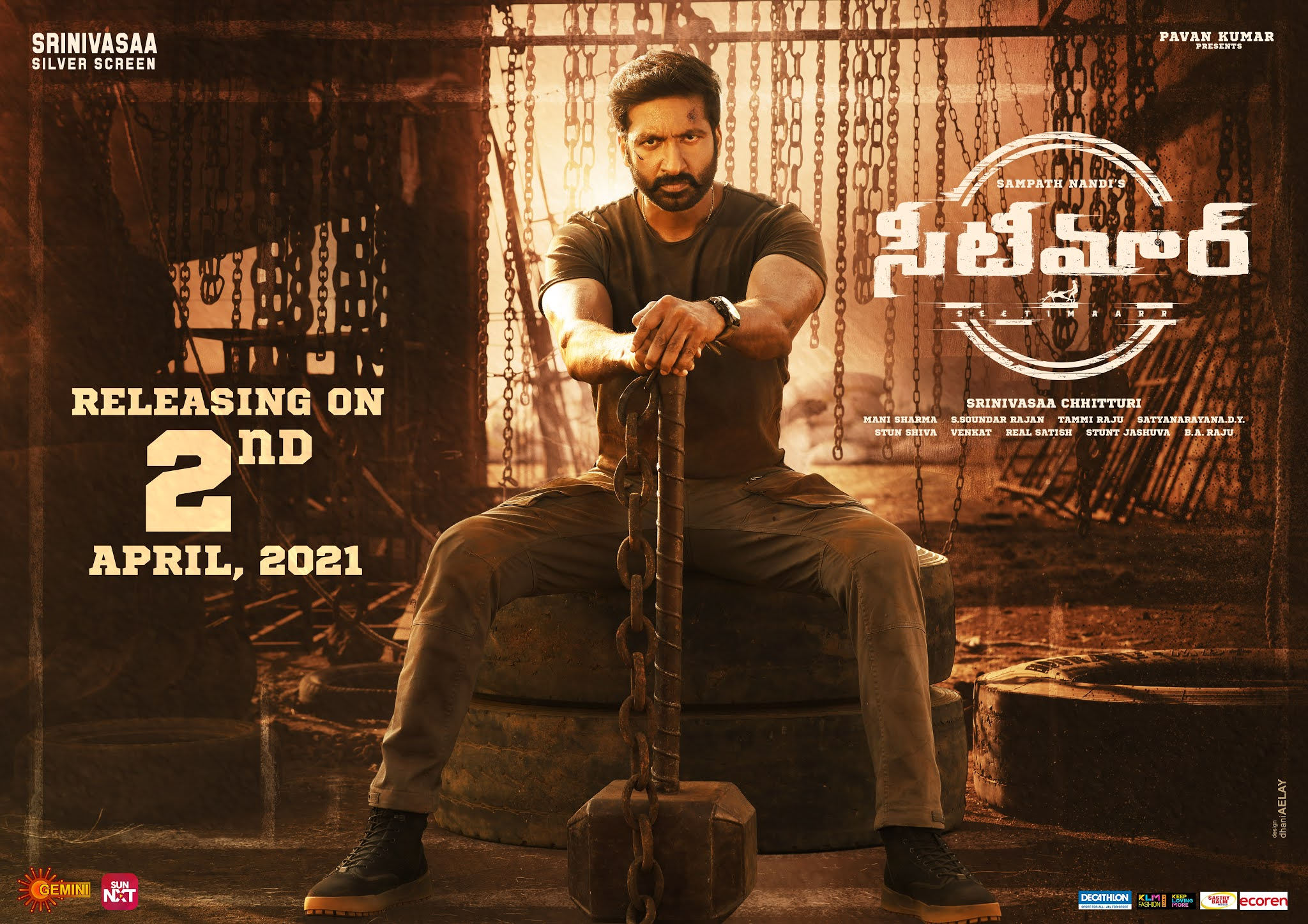 Gopichand Seetimaarr movie releasing April 2nd